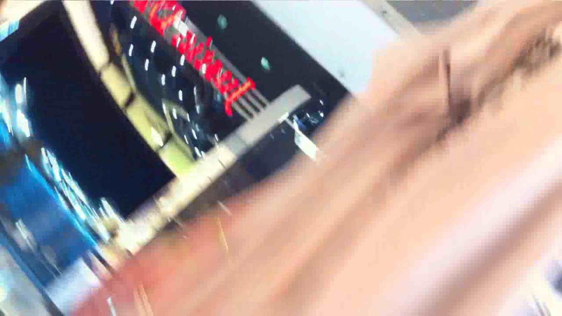 可愛いカリスマ店員限定‼胸チラ&パンチラ vol.03 0  104連発 24