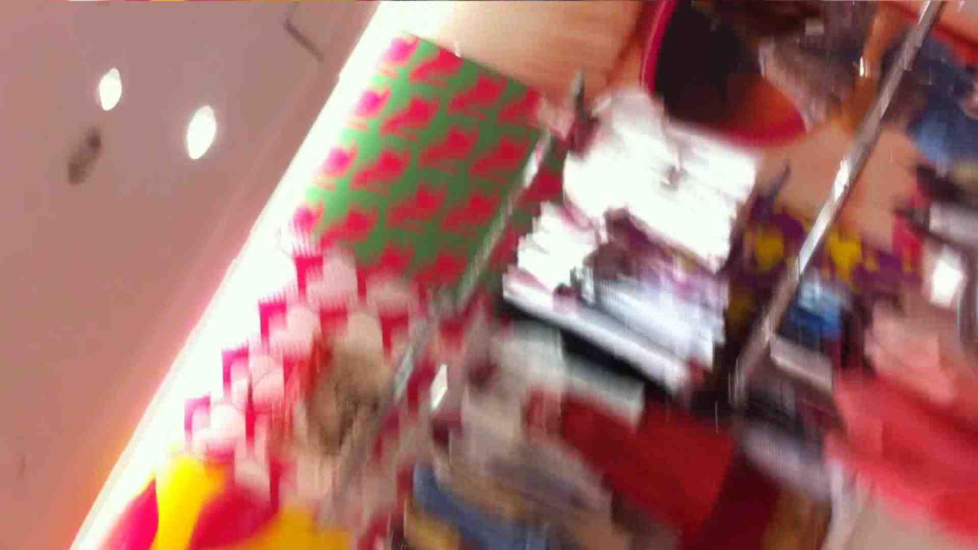 可愛いカリスマ店員限定‼胸チラ&パンチラ vol.03 0  104連発 82