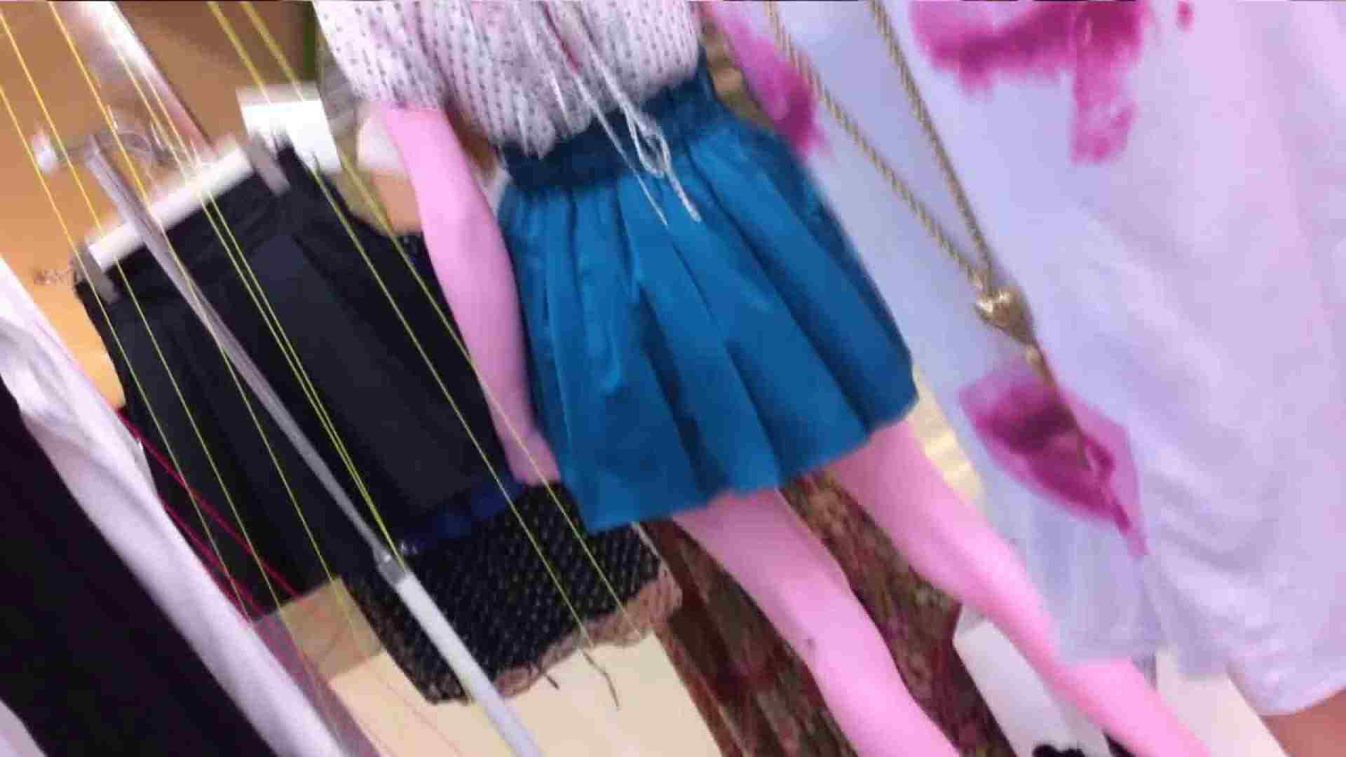 可愛いカリスマ店員限定‼胸チラ&パンチラ vol.04 0 | 0  102連発 39
