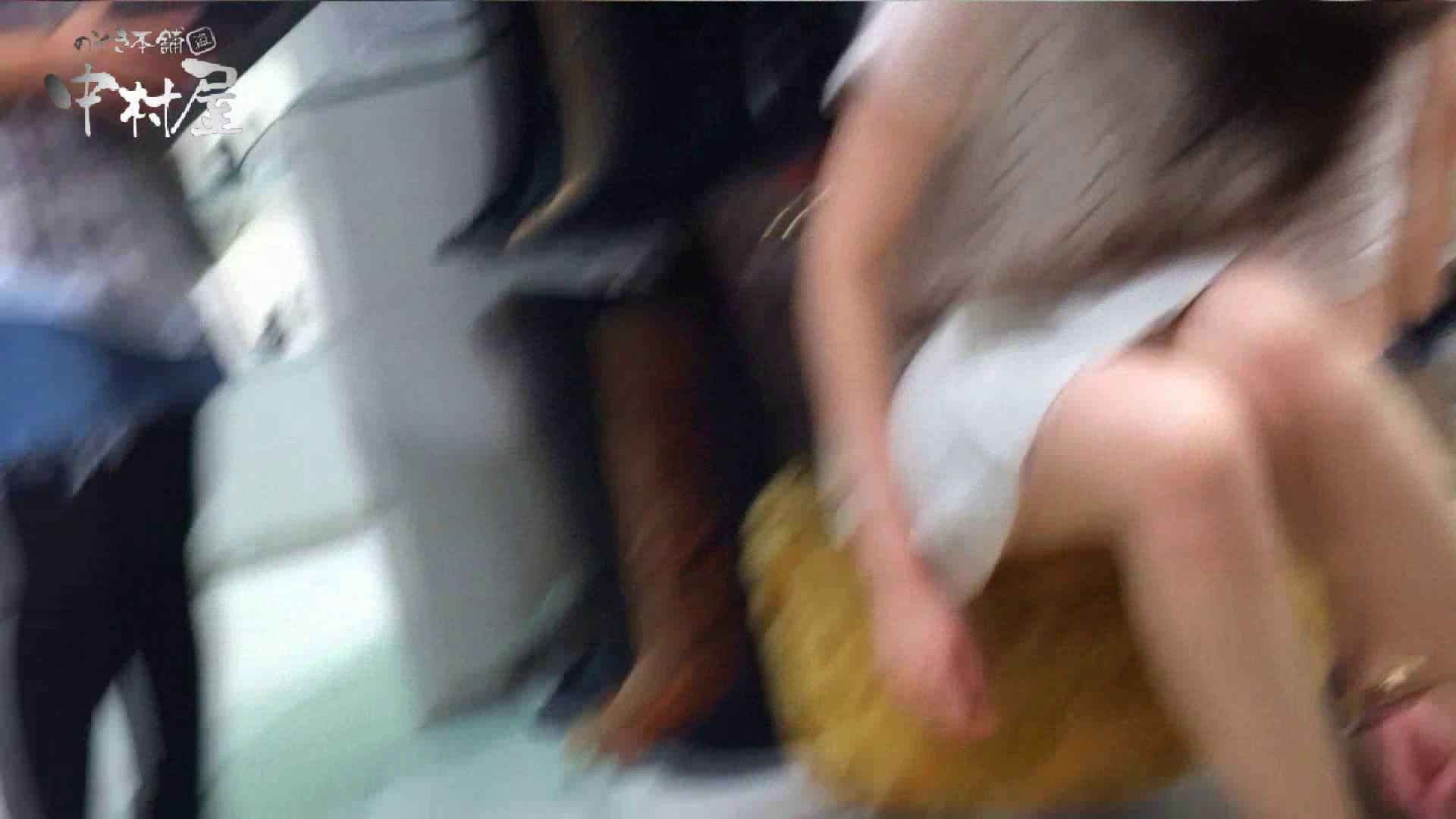 vol.42 美人アパレル胸チラ&パンチラ パンチラね~ちゃん、ジャスコの前♪ 0 | 0  59連発 19