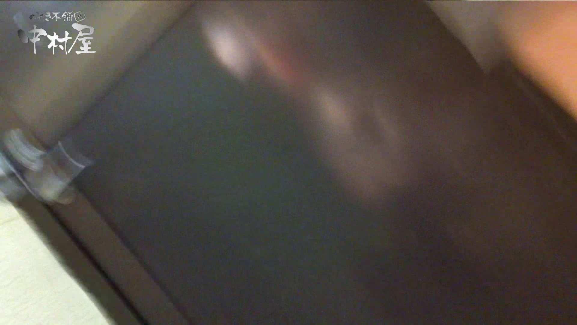 vol.42 美人アパレル胸チラ&パンチラ パンチラね~ちゃん、ジャスコの前♪ 0  59連発 32