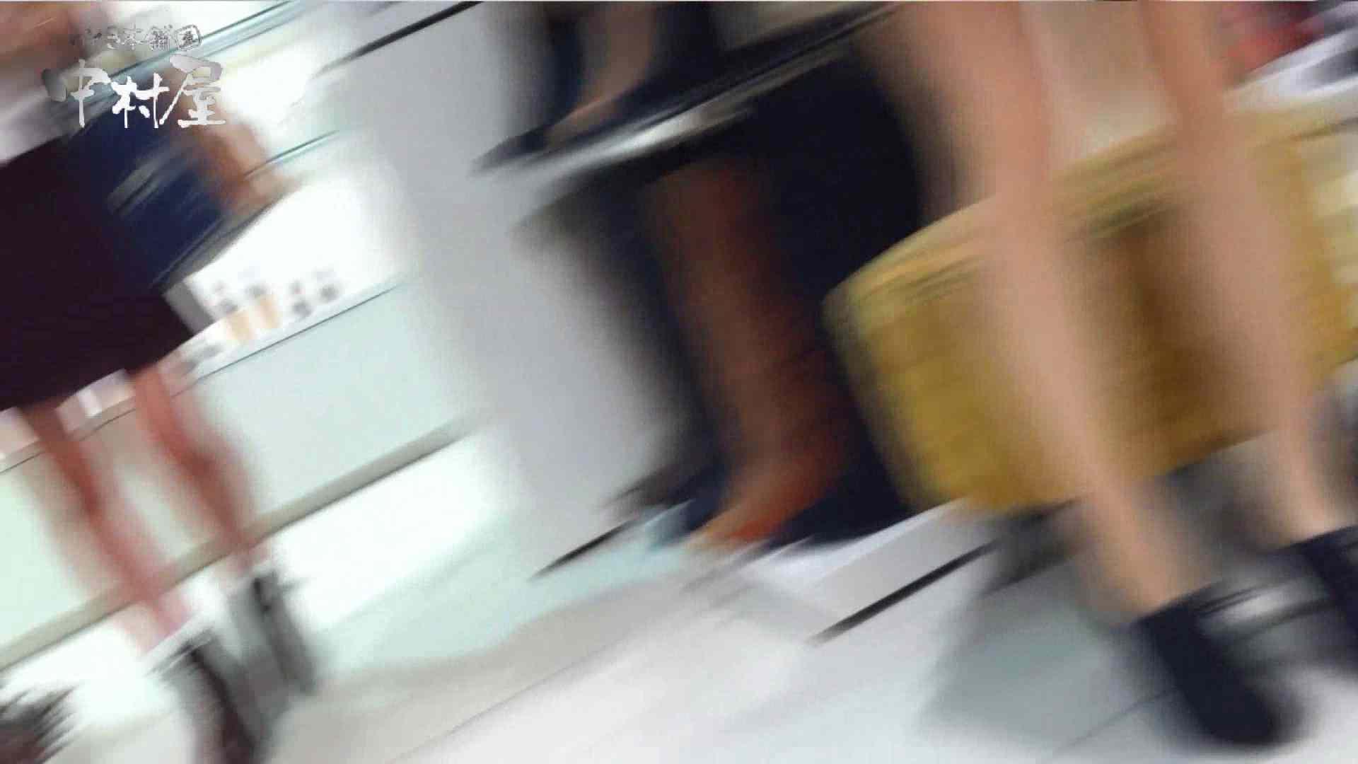 vol.42 美人アパレル胸チラ&パンチラ パンチラね~ちゃん、ジャスコの前♪ 0 | 0  59連発 37