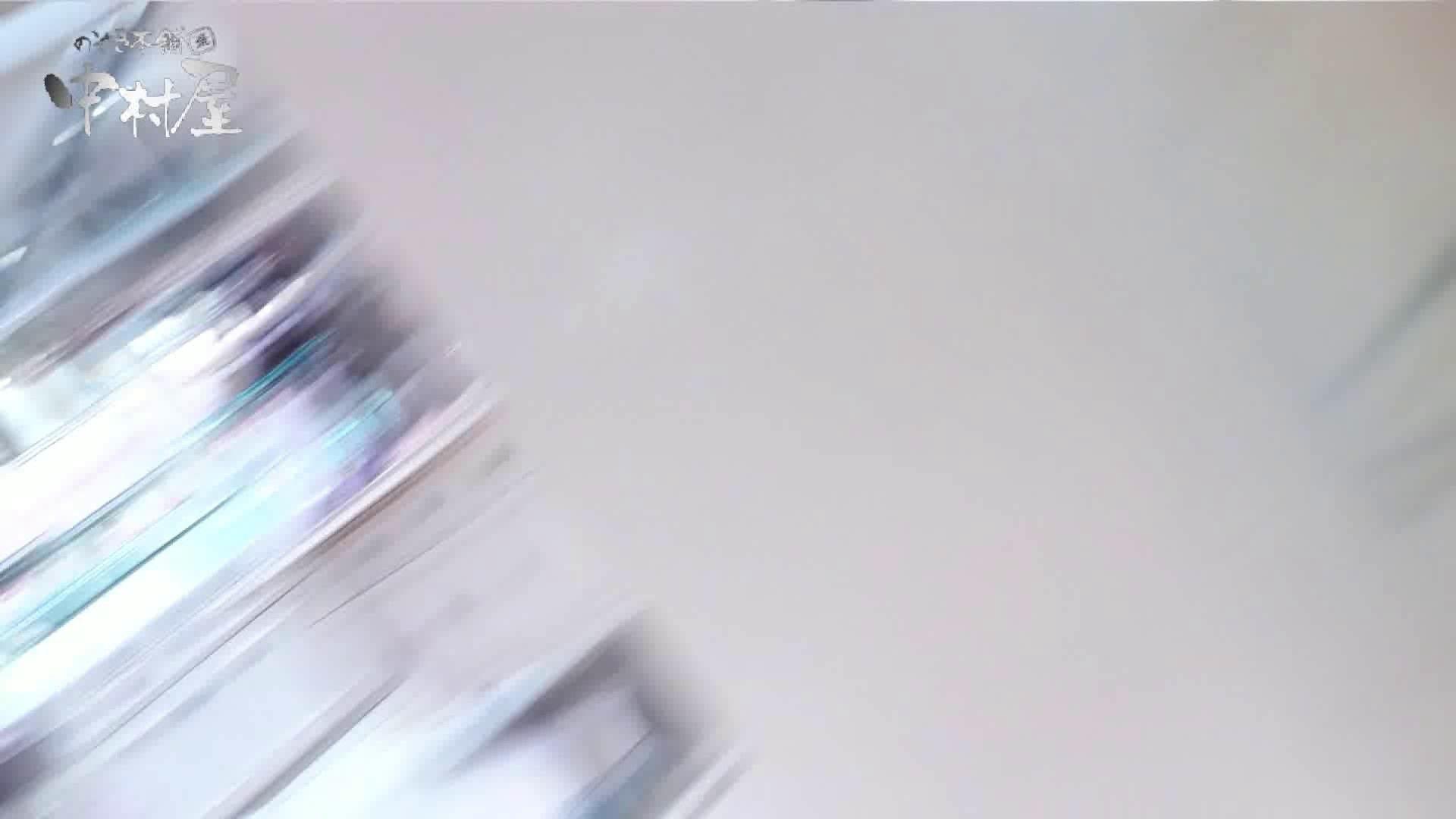 vol.42 美人アパレル胸チラ&パンチラ パンチラね~ちゃん、ジャスコの前♪ 0  59連発 38