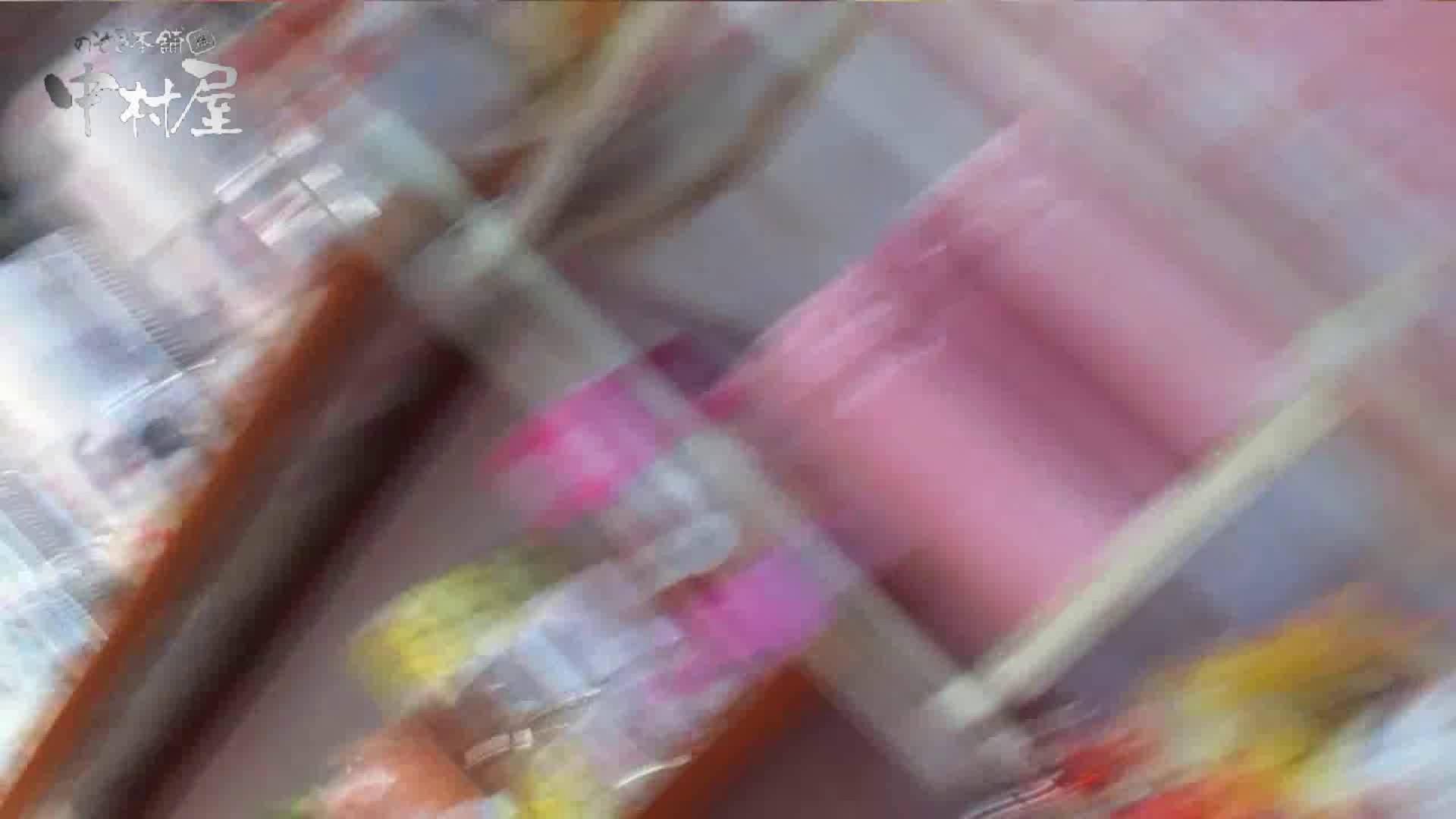 vol.42 美人アパレル胸チラ&パンチラ パンチラね~ちゃん、ジャスコの前♪ 0  59連発 42