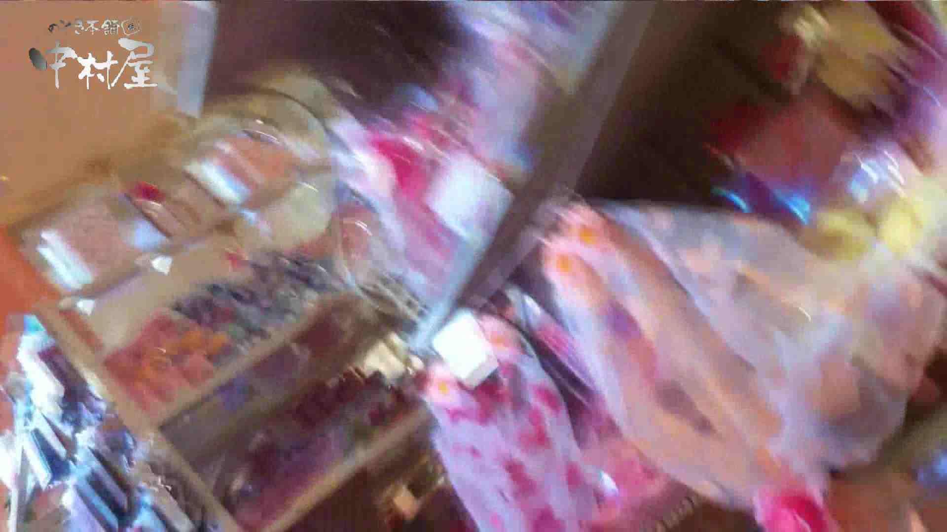 vol.42 美人アパレル胸チラ&パンチラ パンチラね~ちゃん、ジャスコの前♪ 0  59連発 48