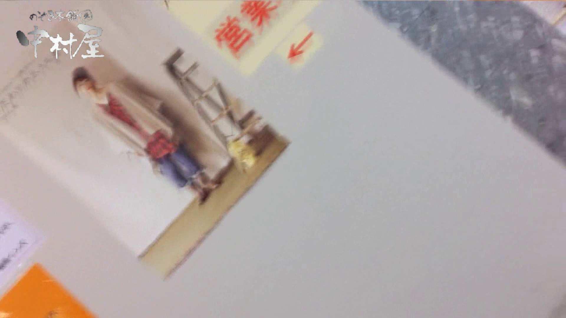 vol.65 美人アパレル胸チラ&パンチラ ムッチリ感がいい感じ花がらパンツさん 0  16連発 12