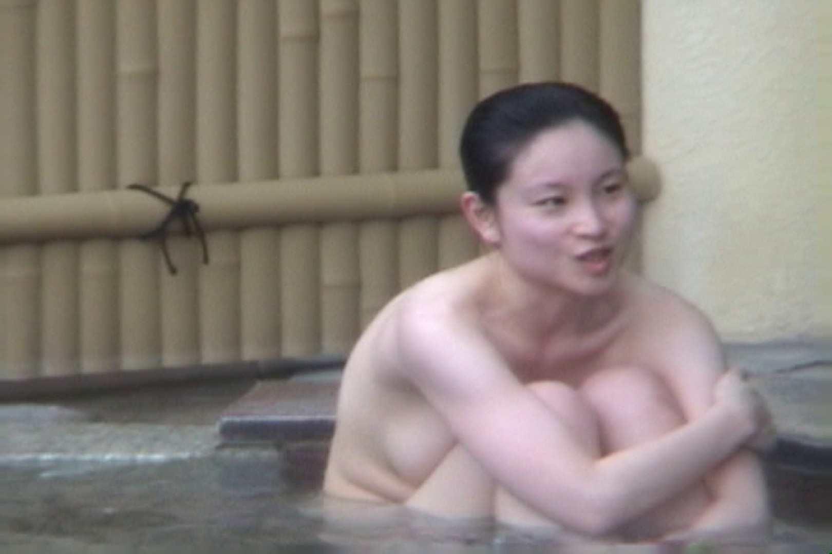 Aquaな露天風呂Vol.45【VIP限定】 0   0  54連発 29