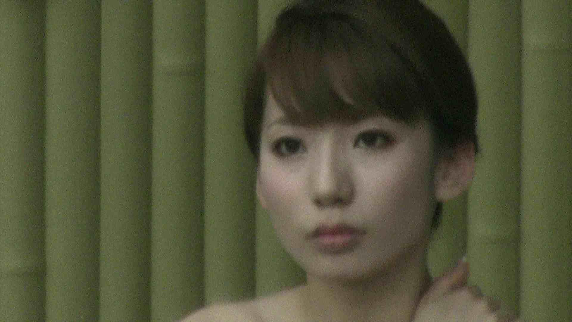 Aquaな露天風呂Vol.208 0  78連発 14