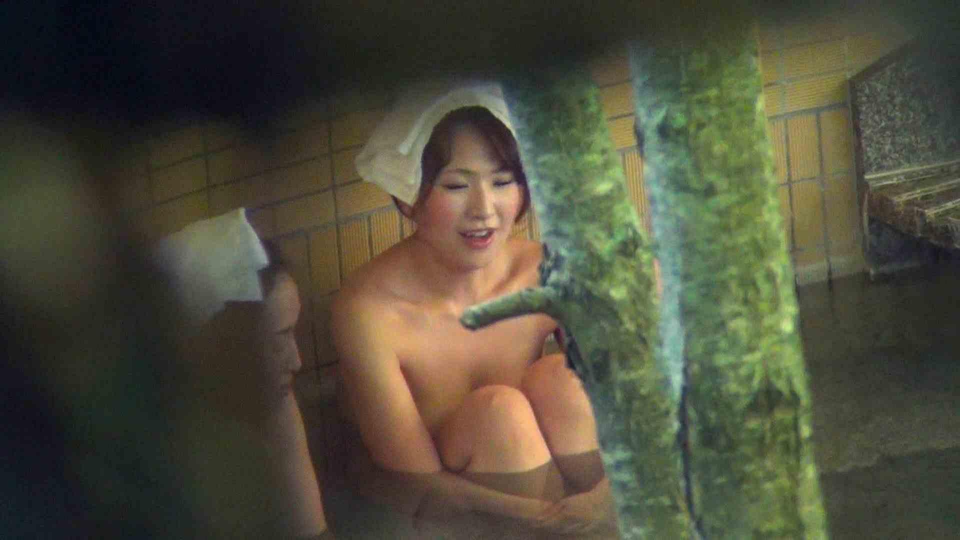 Aquaな露天風呂Vol.272 0  75連発 8