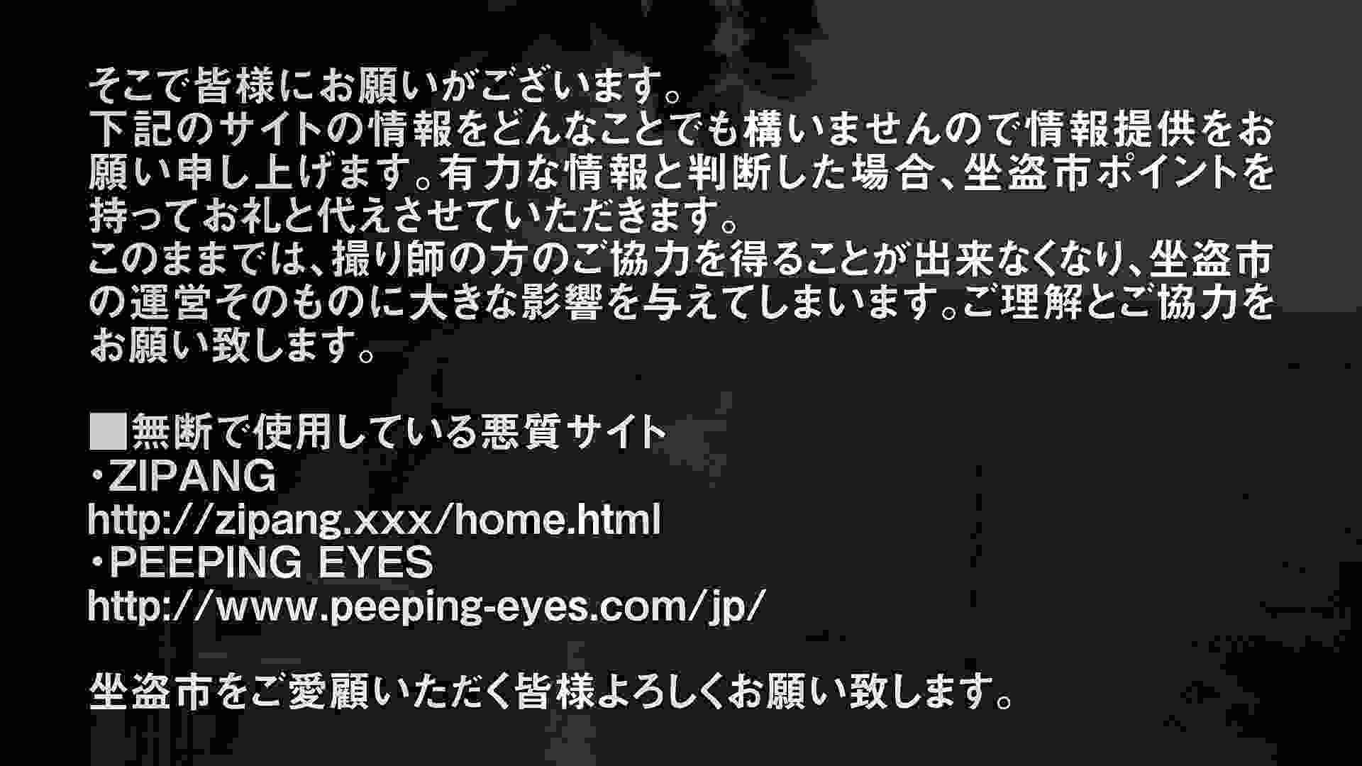 Aquaな露天風呂Vol.295 0   0  85連発 5
