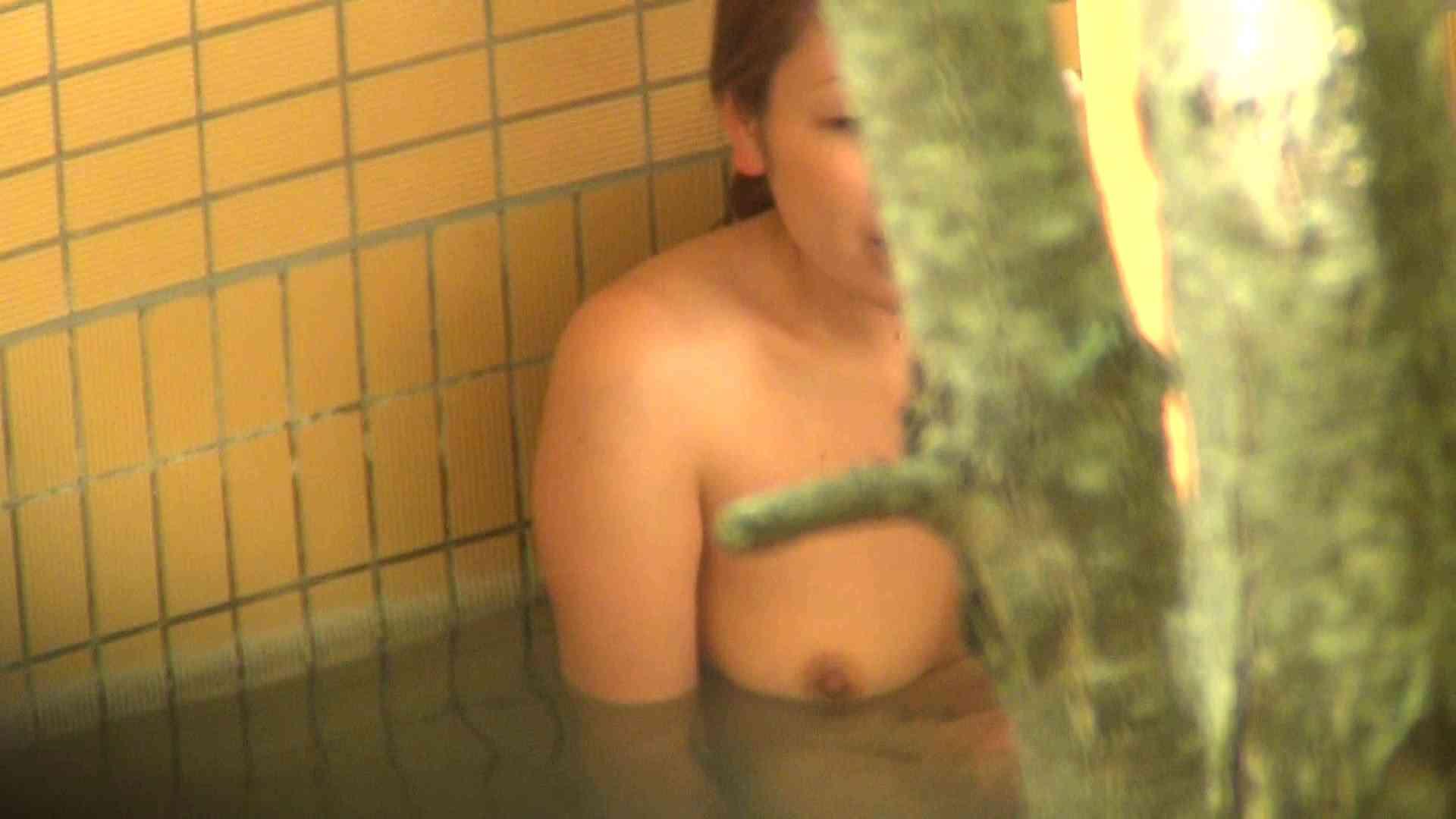 Aquaな露天風呂Vol.295 0   0  85連発 47