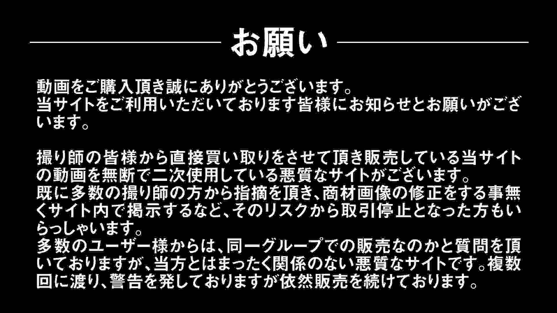 Aquaな露天風呂Vol.301 0 | 0  11連発 1