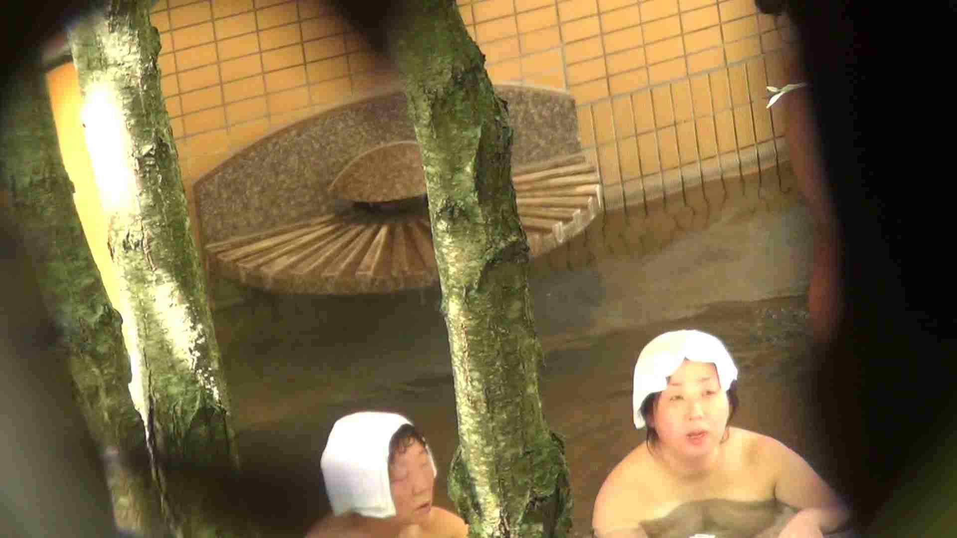Aquaな露天風呂Vol.307 0  20連発 14