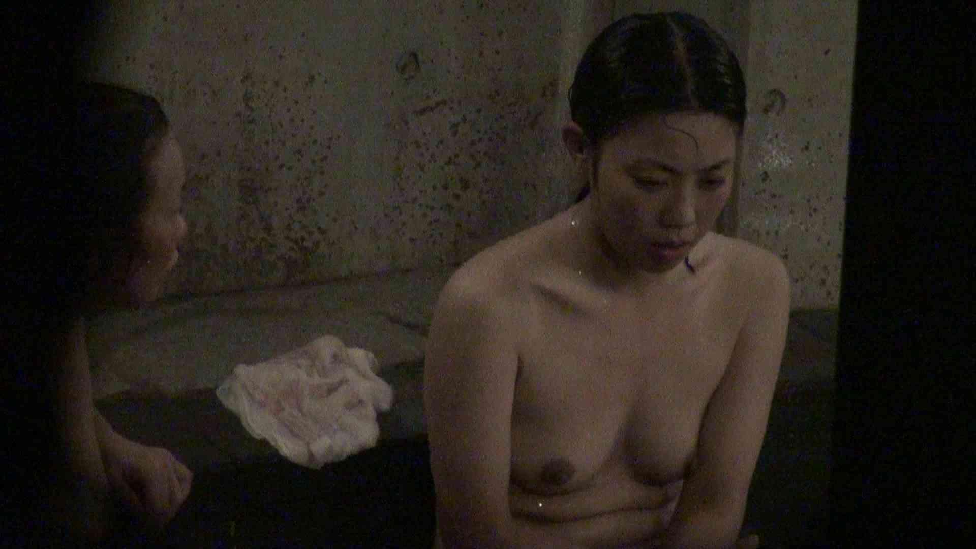 Aquaな露天風呂Vol.330 0   0  57連発 13