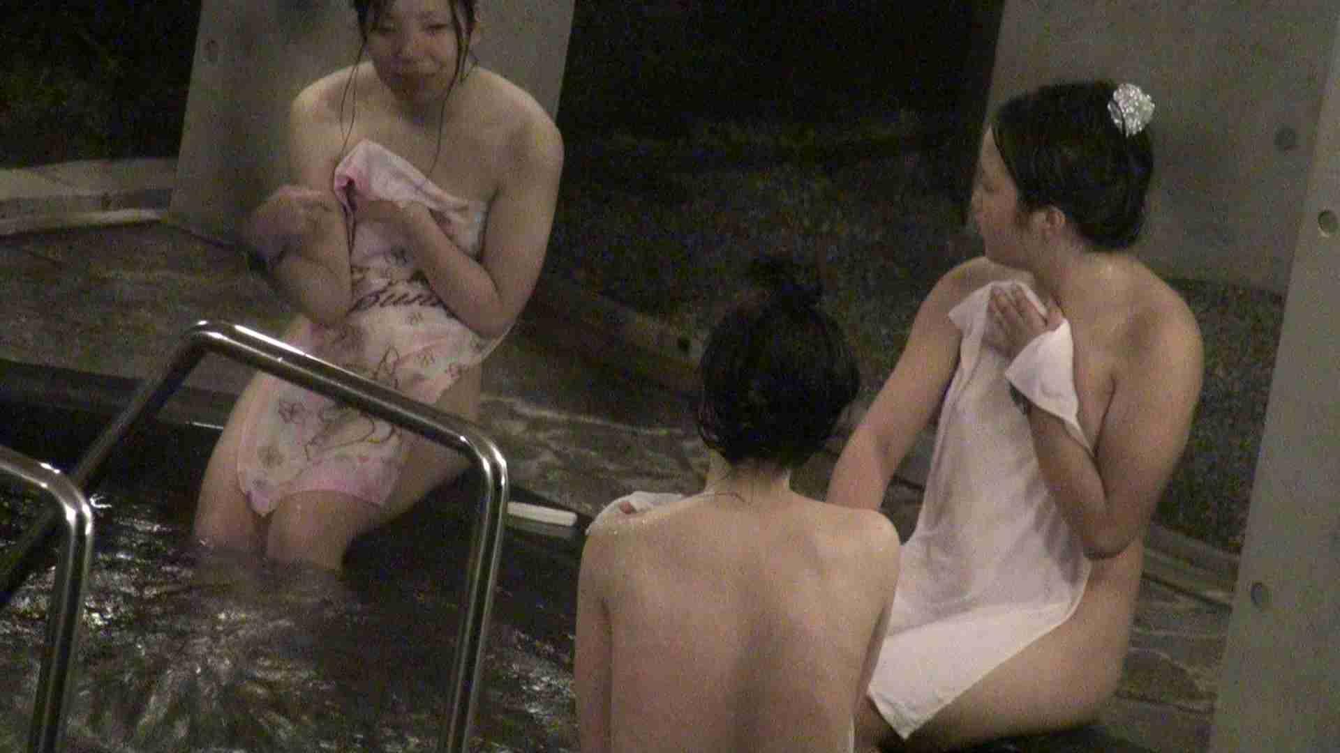 おまんこ丸見え:Aquaな露天風呂Vol.383:のぞき本舗 中村屋