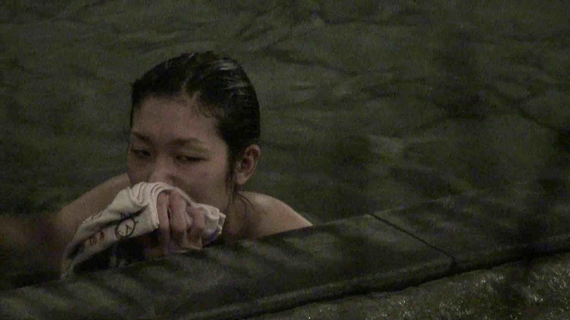Aquaな露天風呂Vol.399 0   0  81連発 19