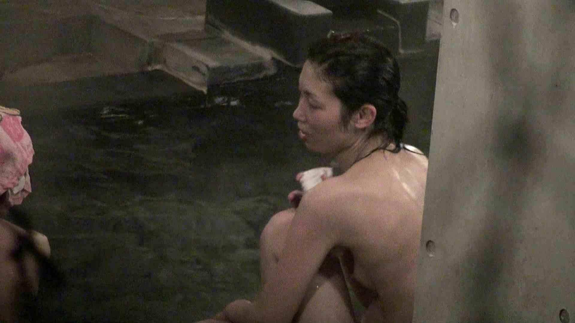 Aquaな露天風呂Vol.399 0   0  81連発 67