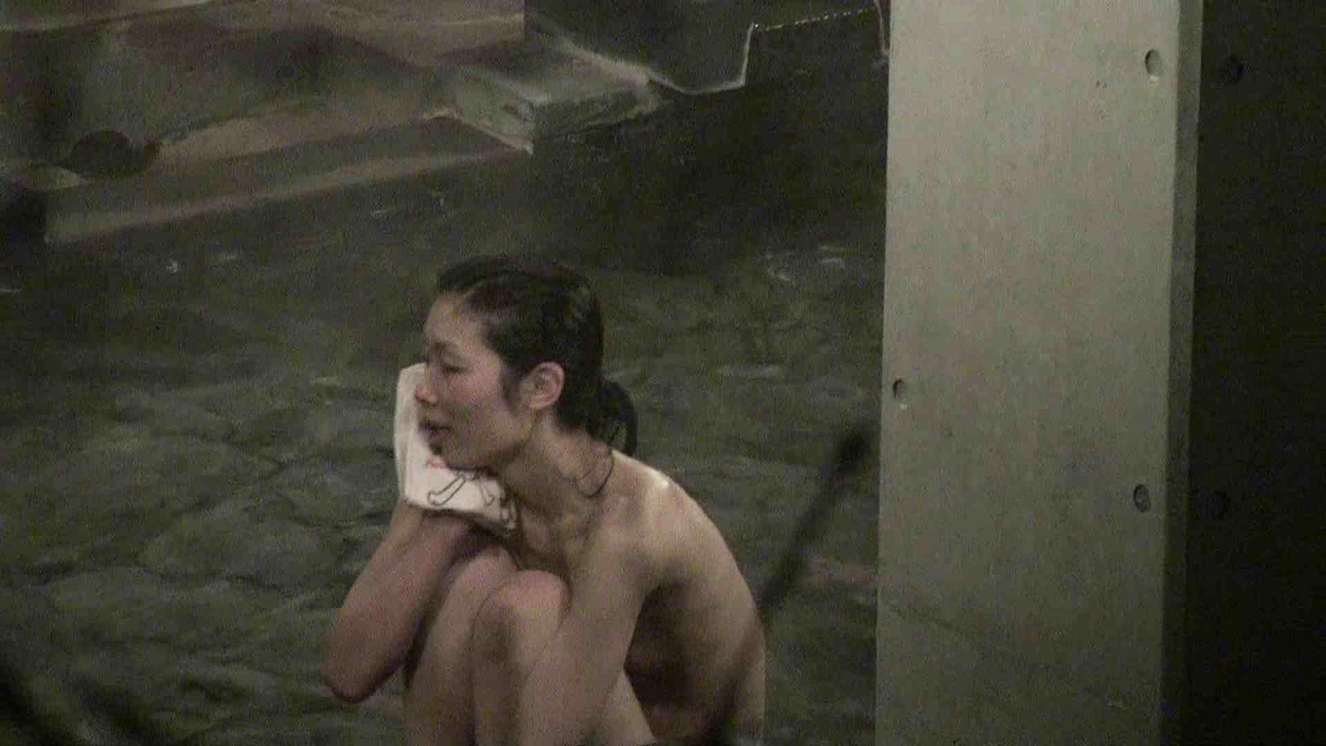 Aquaな露天風呂Vol.399 0   0  81連発 79