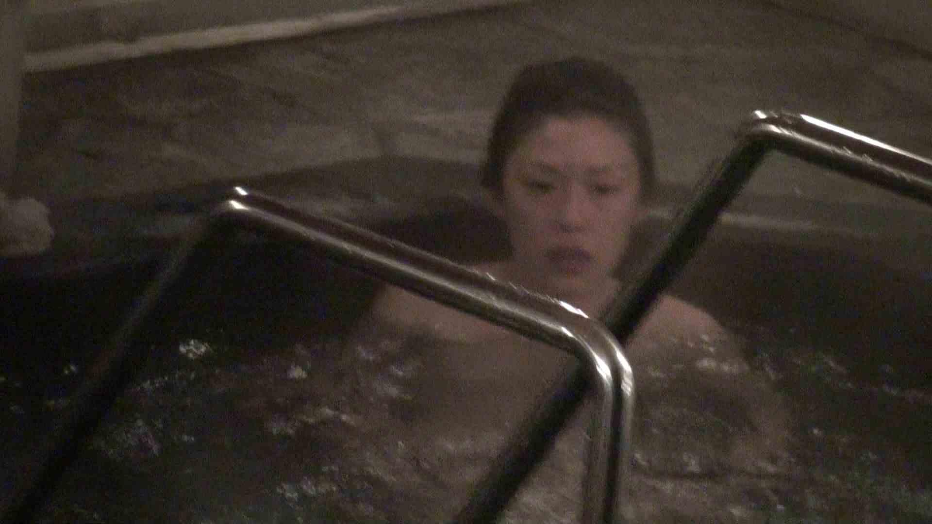 Aquaな露天風呂Vol.434 0 | 0  81連発 29