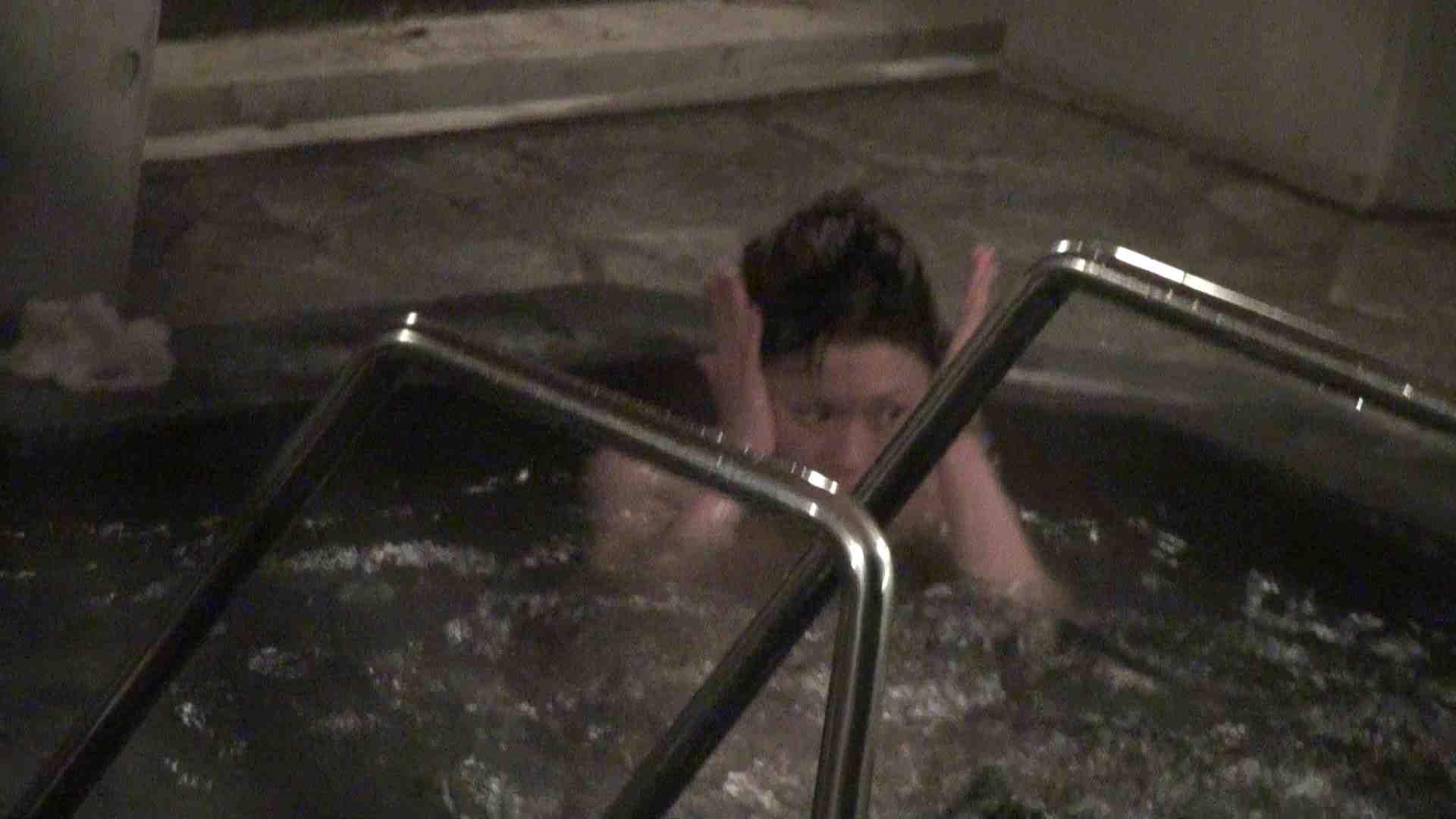Aquaな露天風呂Vol.434 0 | 0  81連発 67