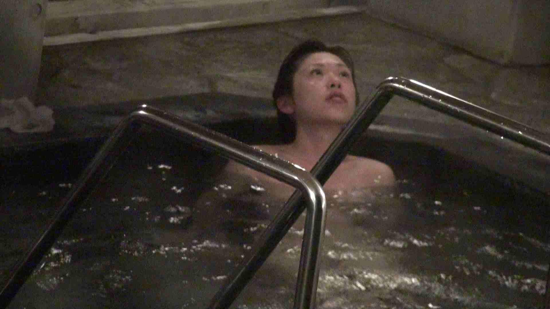 Aquaな露天風呂Vol.434 0  81連発 76
