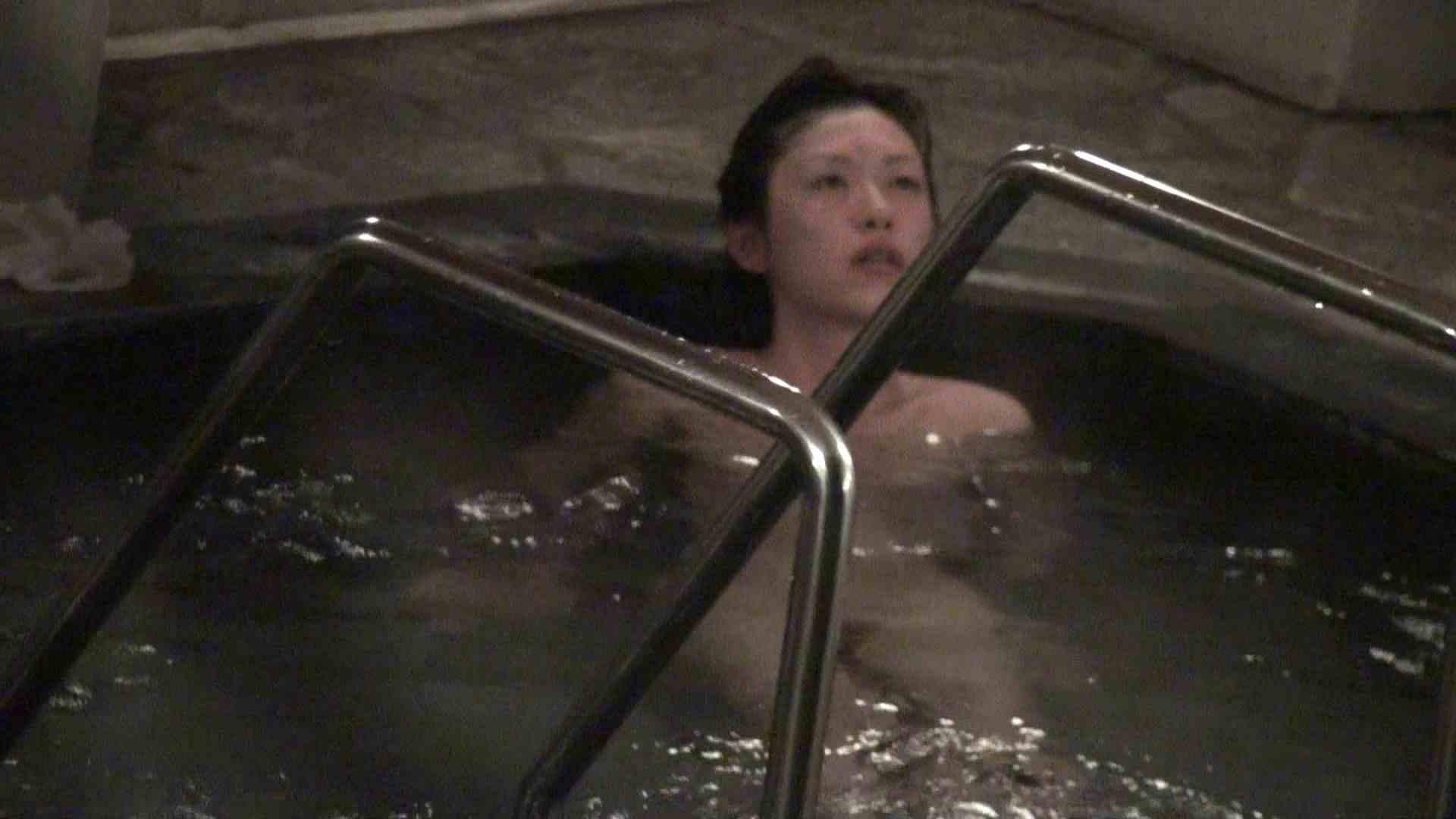 Aquaな露天風呂Vol.434 0 | 0  81連発 79