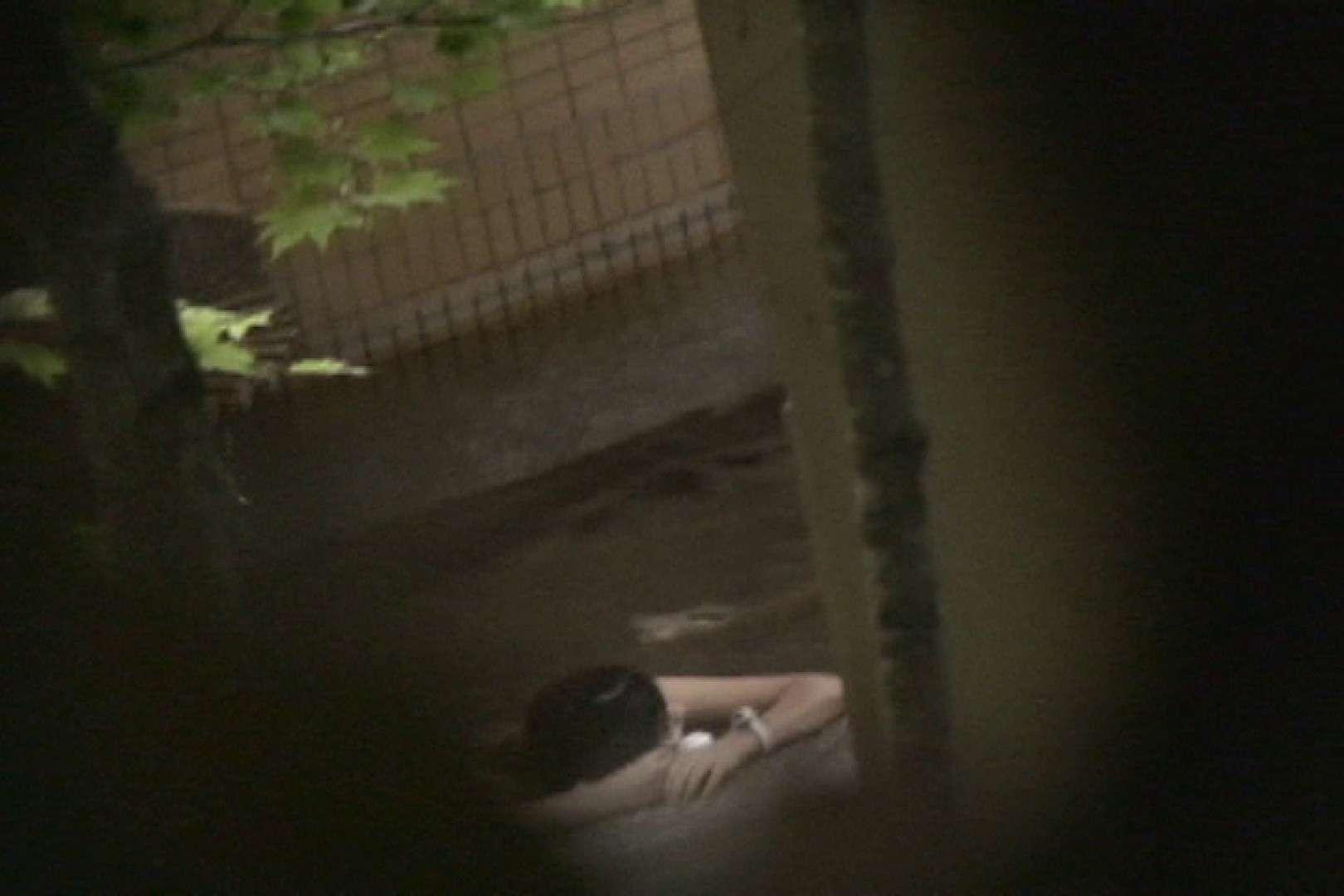 おまんこ丸見え:Aquaな露天風呂Vol.446:のぞき本舗 中村屋