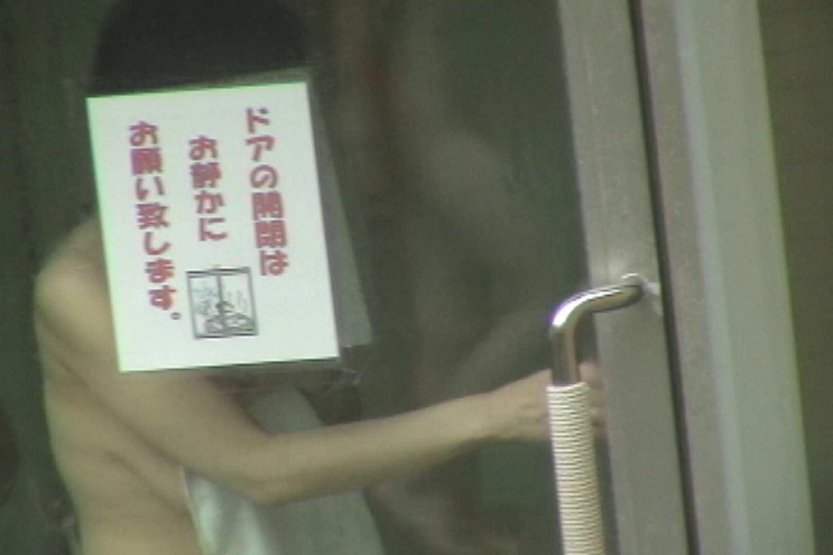 Aquaな露天風呂Vol.447 0 | 0  92連発 69