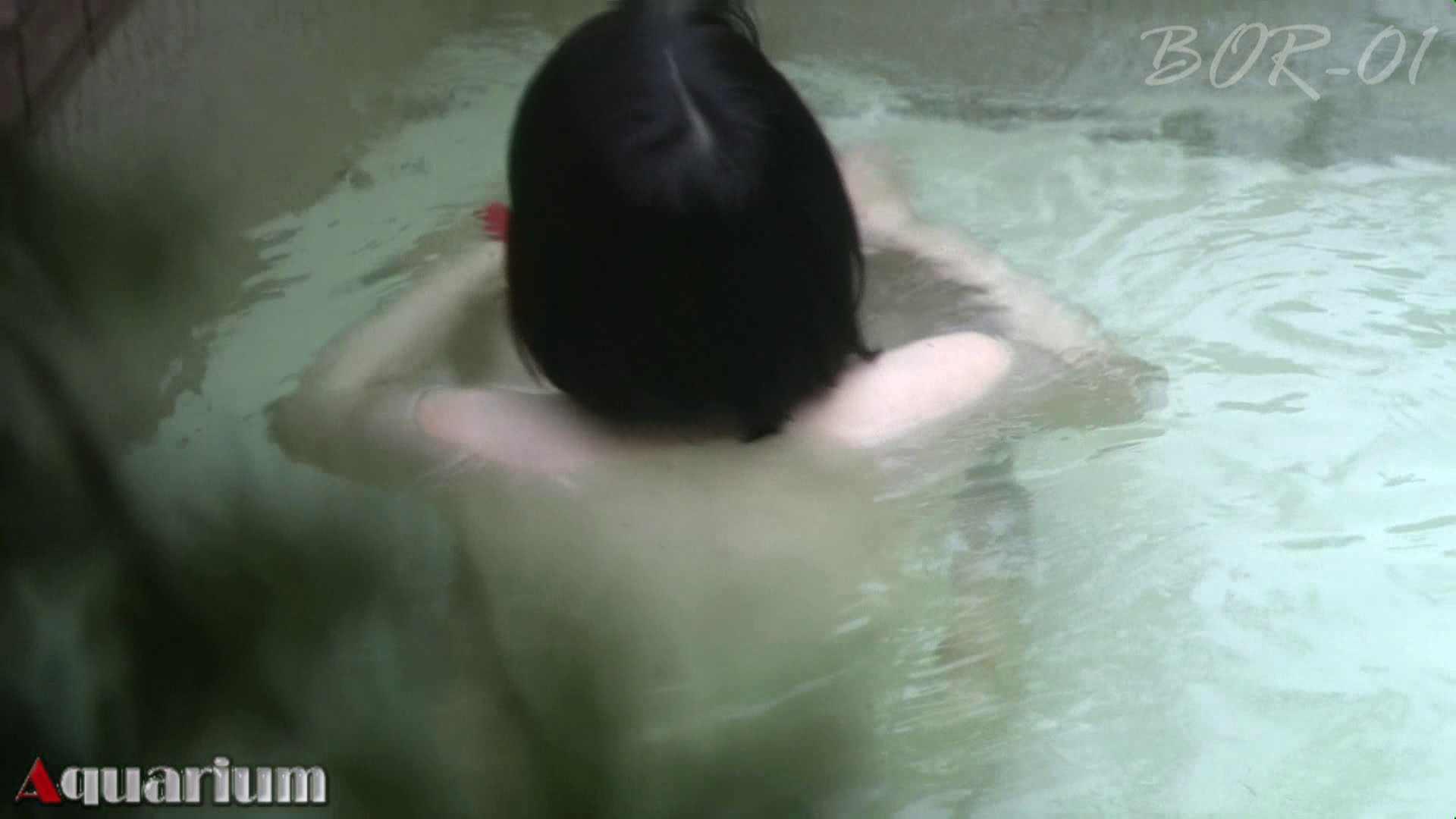 Aquaな露天風呂Vol.466 0 | 0  40連発 15