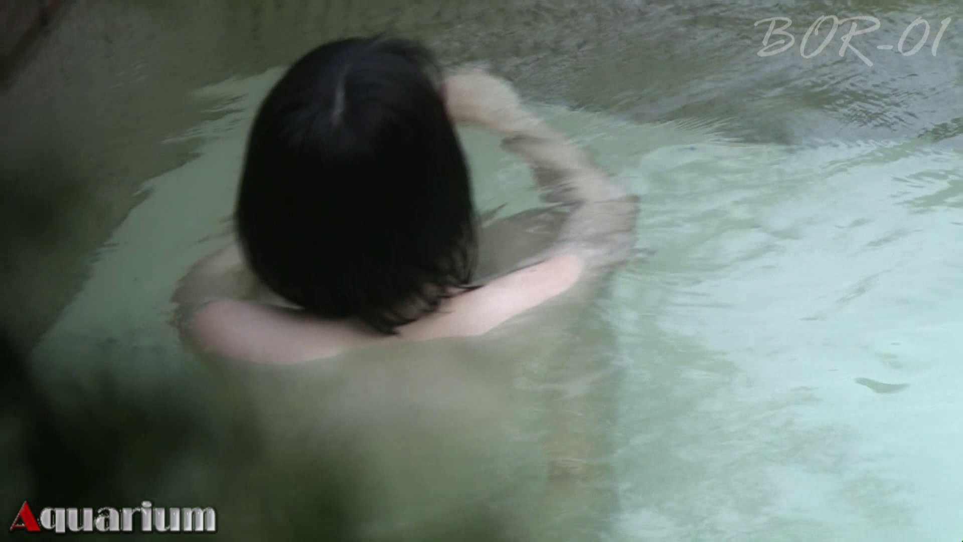 Aquaな露天風呂Vol.466 0  40連発 16