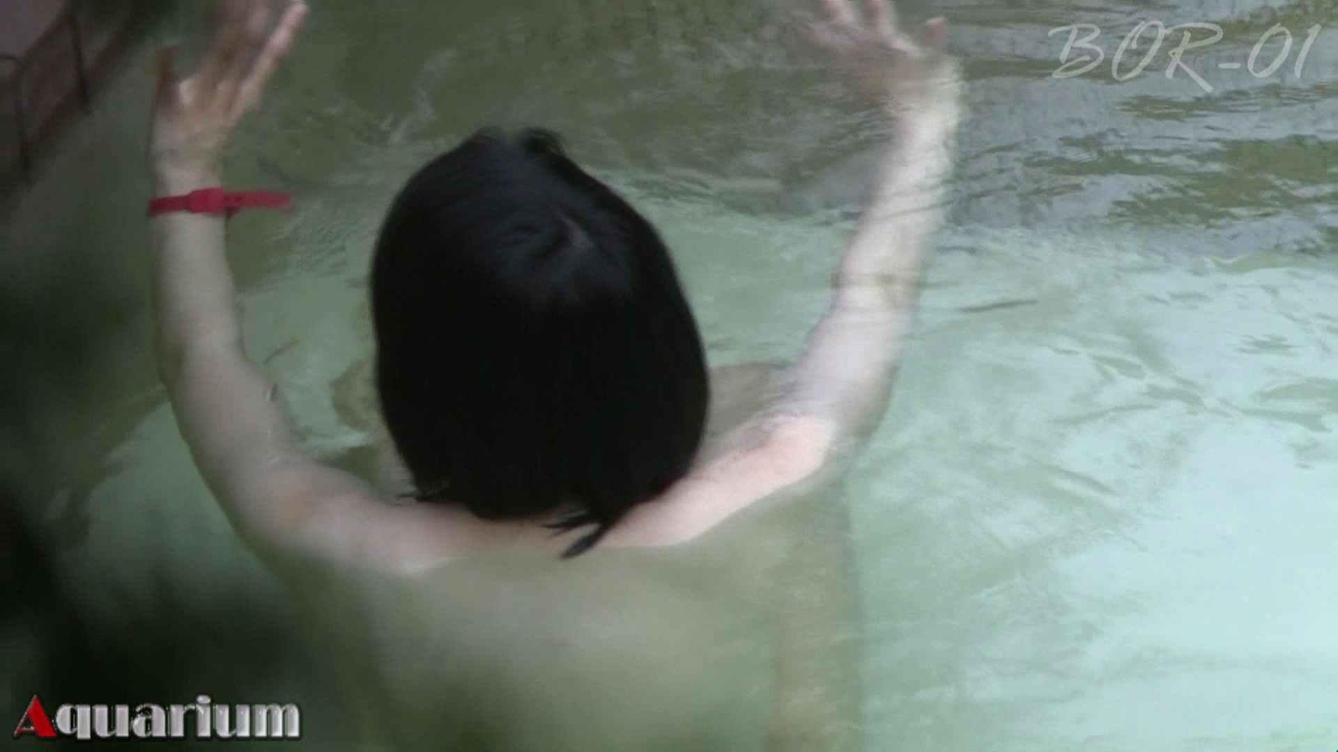 Aquaな露天風呂Vol.466 0 | 0  40連発 21