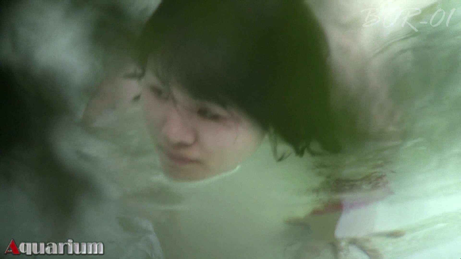 Aquaな露天風呂Vol.466 0  40連発 32