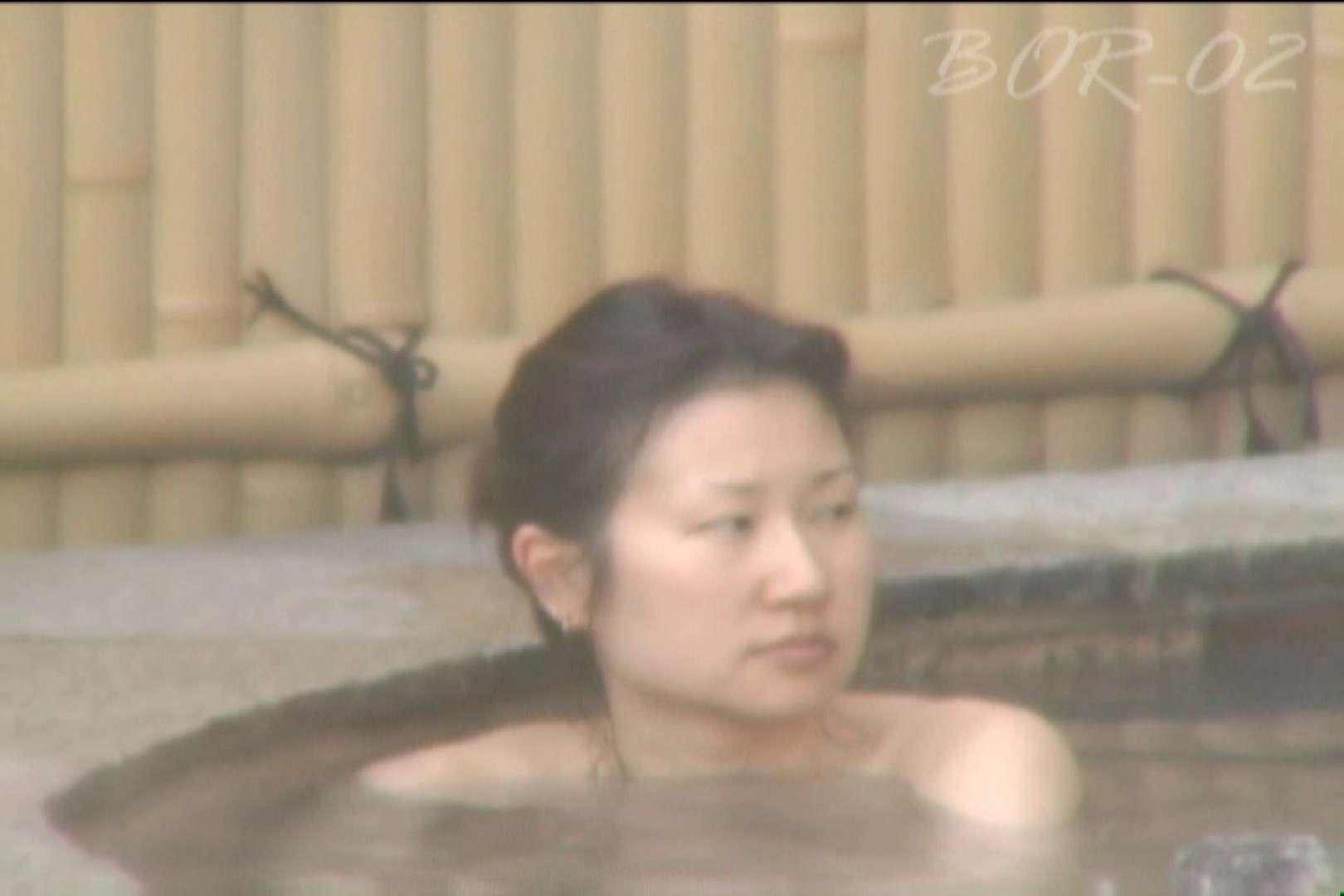 Aquaな露天風呂Vol.477 0  28連発 2