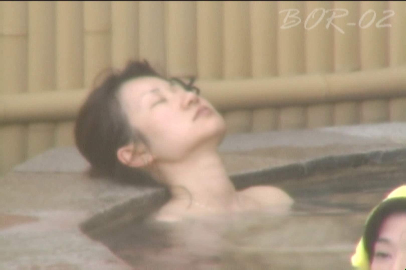 Aquaな露天風呂Vol.477 0 | 0  28連発 9