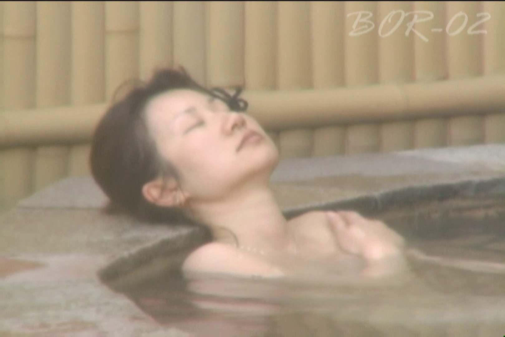 Aquaな露天風呂Vol.477 0 | 0  28連発 15