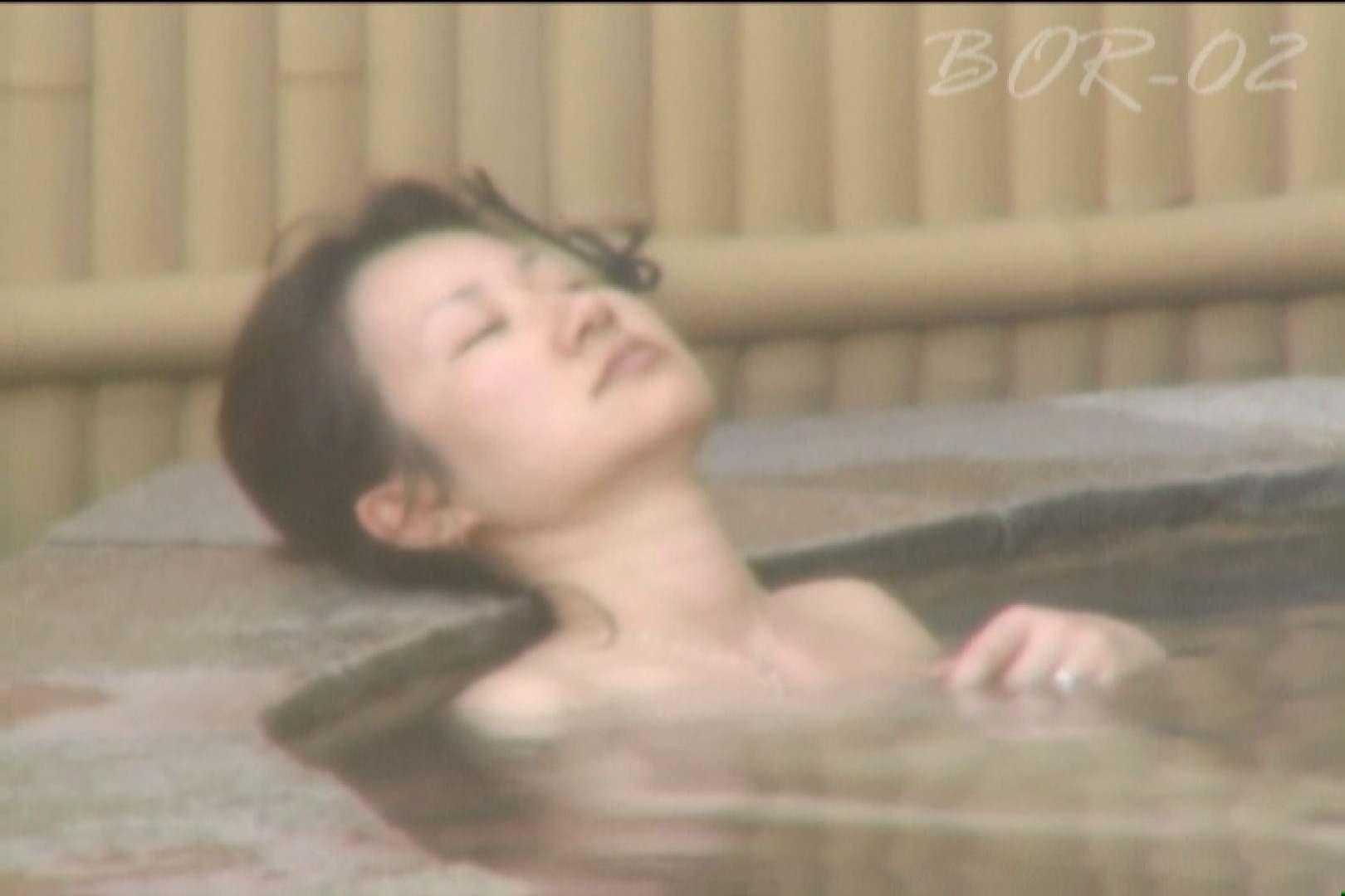Aquaな露天風呂Vol.477 0 | 0  28連発 17