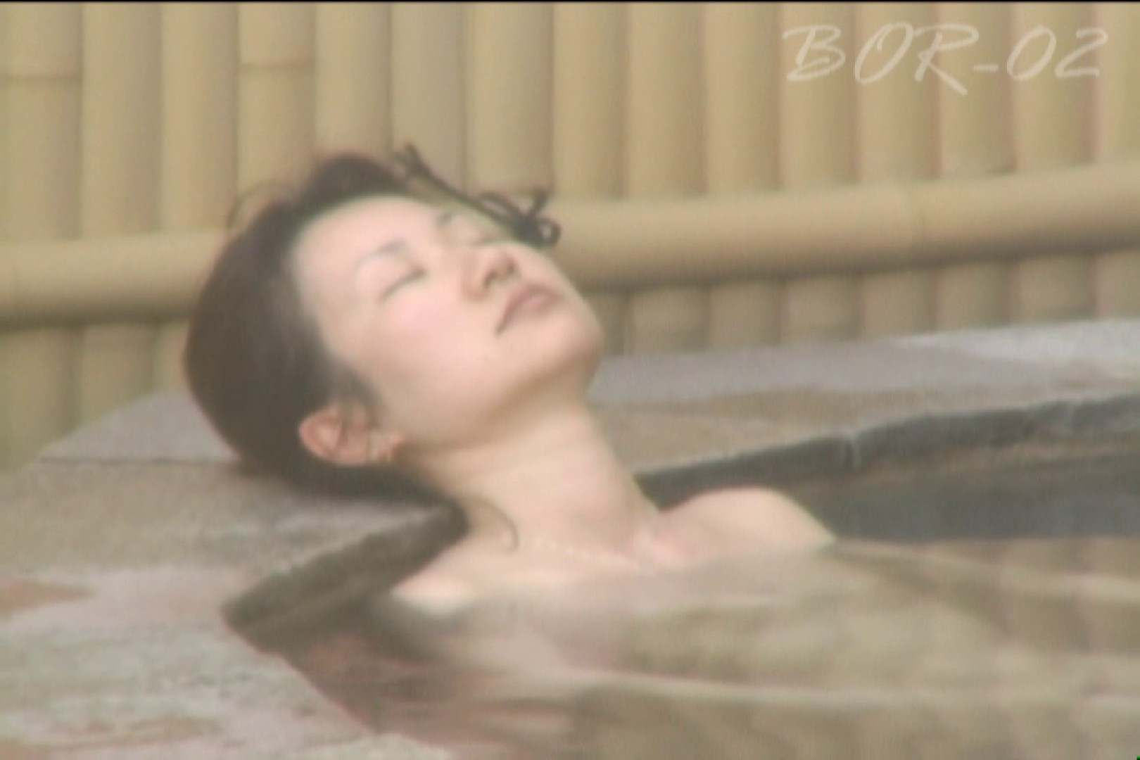 Aquaな露天風呂Vol.477 0  28連発 18