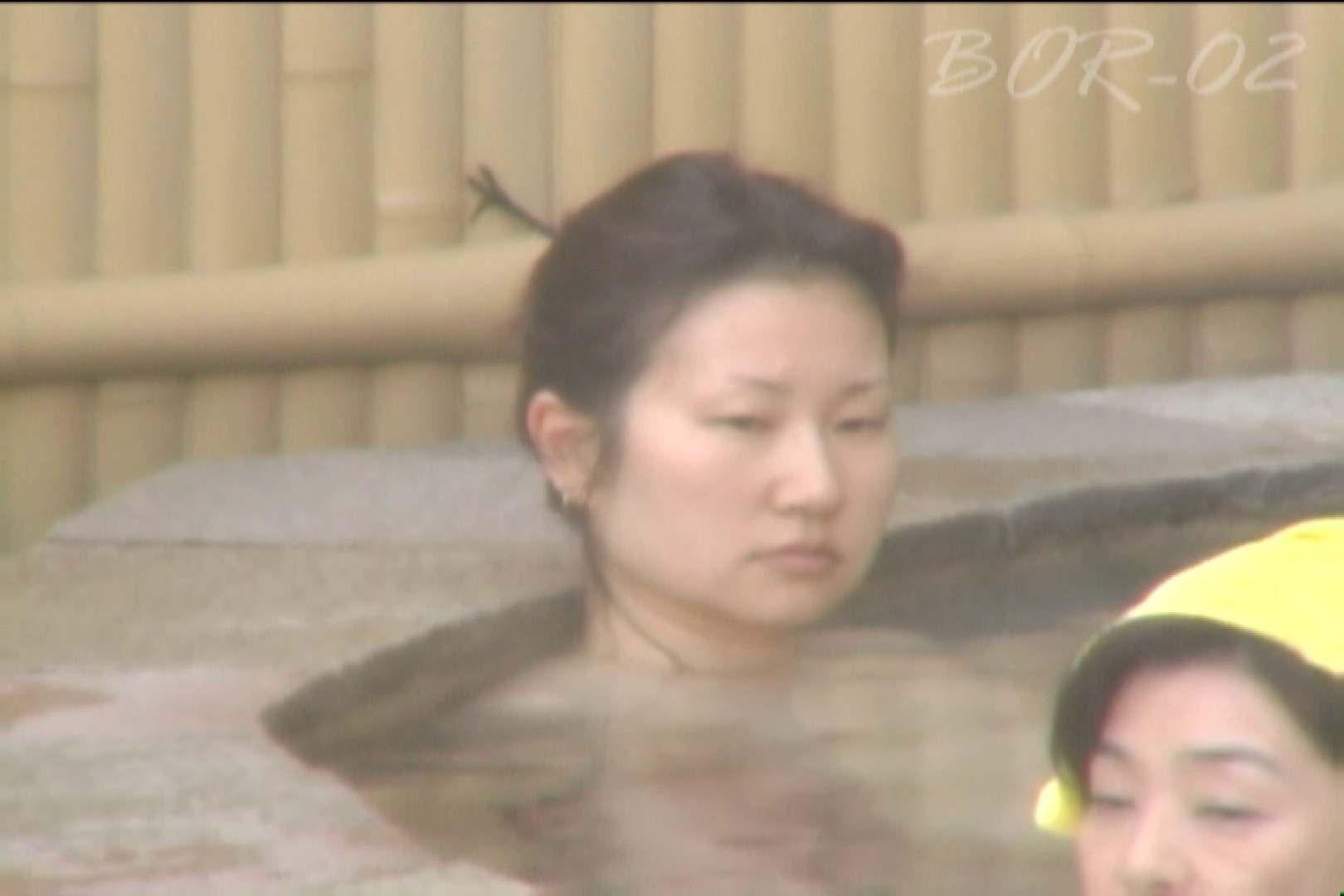 Aquaな露天風呂Vol.477 0 | 0  28連発 21