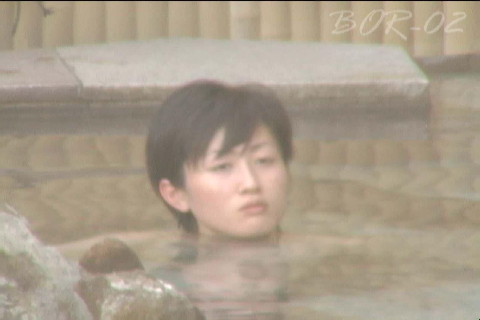 Aquaな露天風呂Vol.480 0 | 0  44連発 1