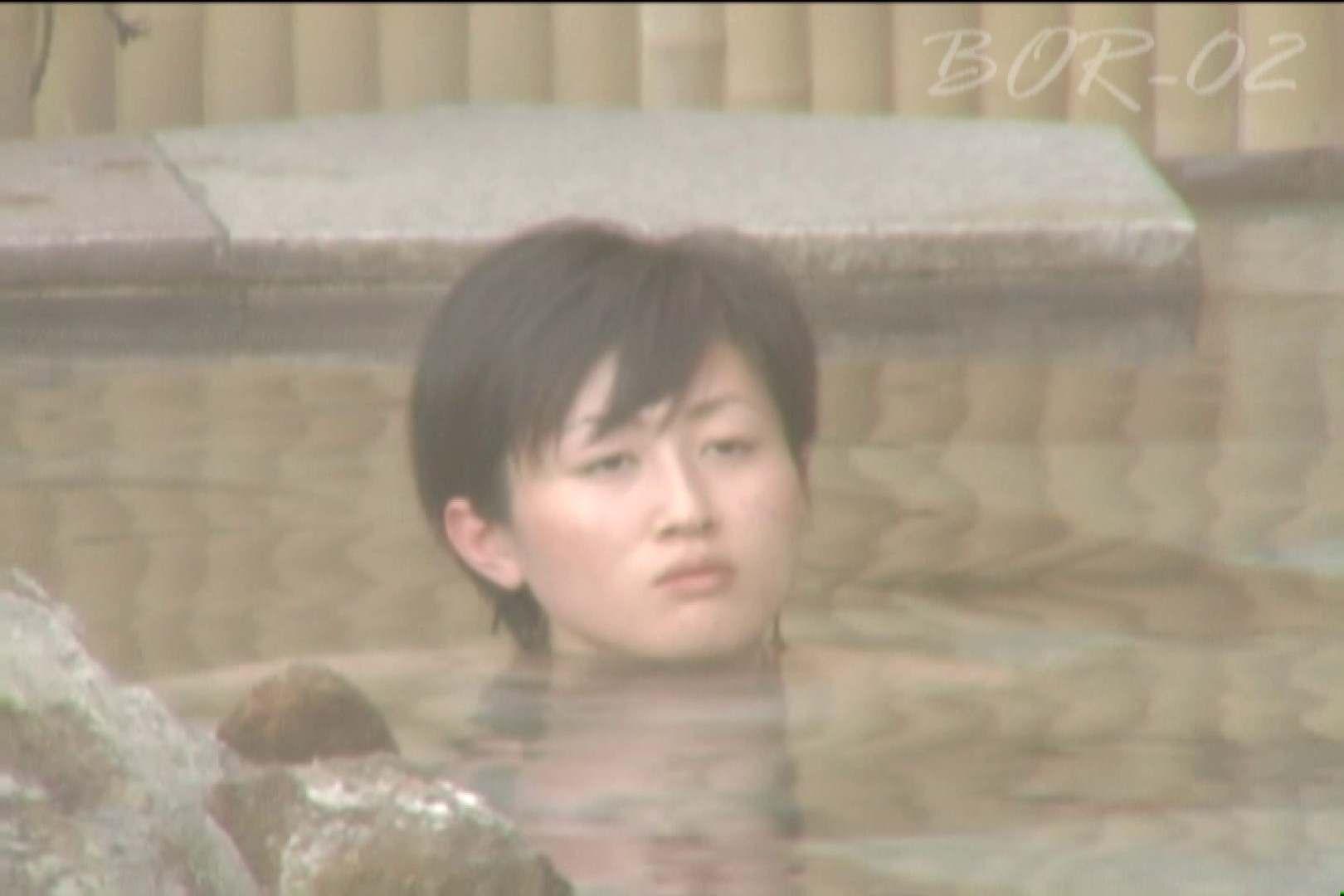 Aquaな露天風呂Vol.480 0  44連発 2
