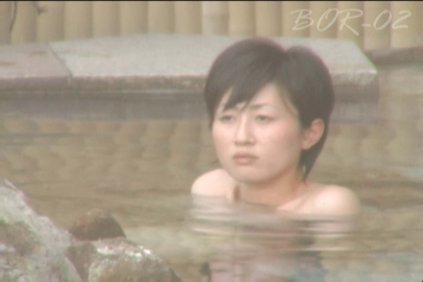 Aquaな露天風呂Vol.480 0 | 0  44連発 3