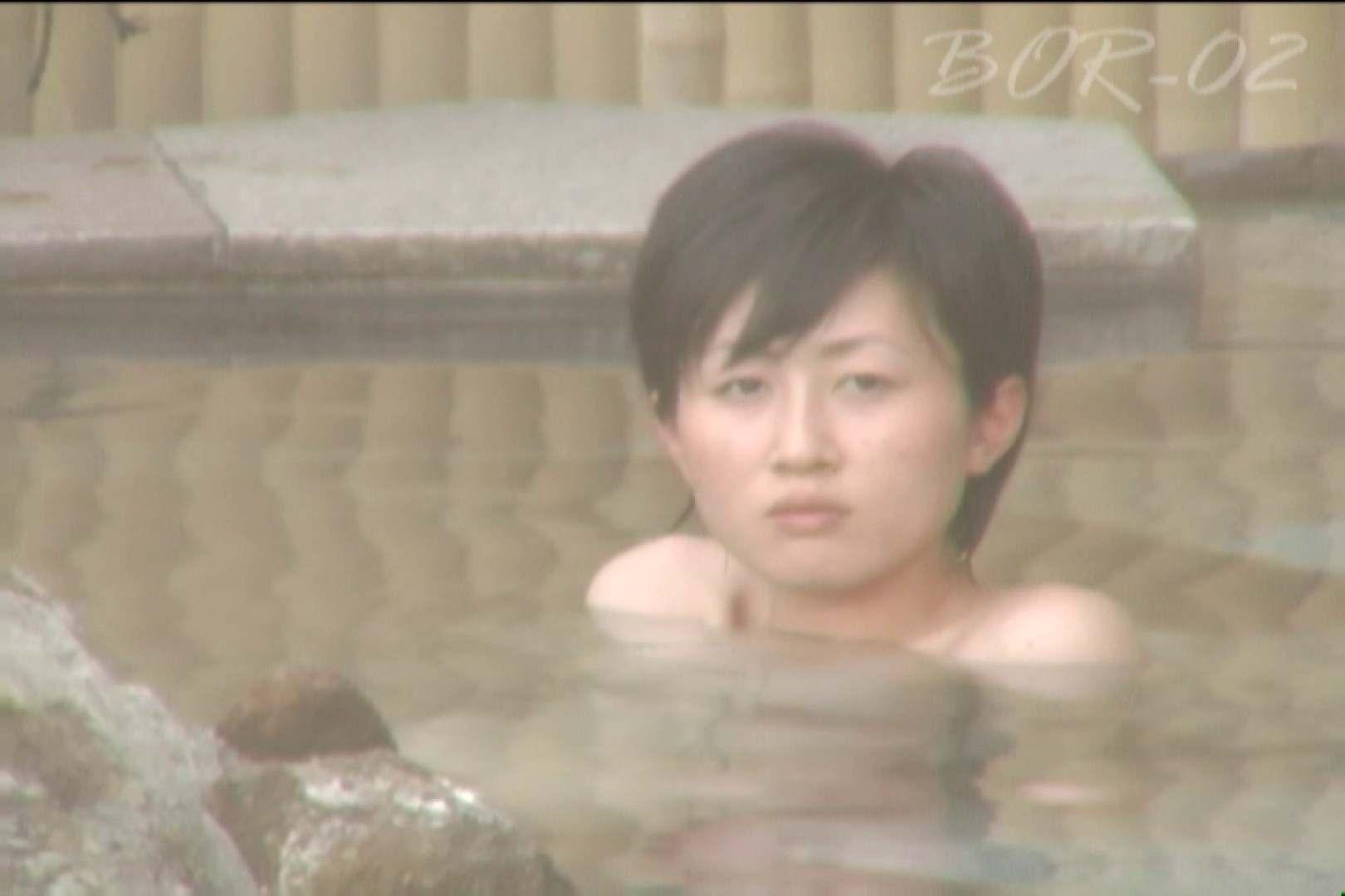 Aquaな露天風呂Vol.480 0  44連発 16