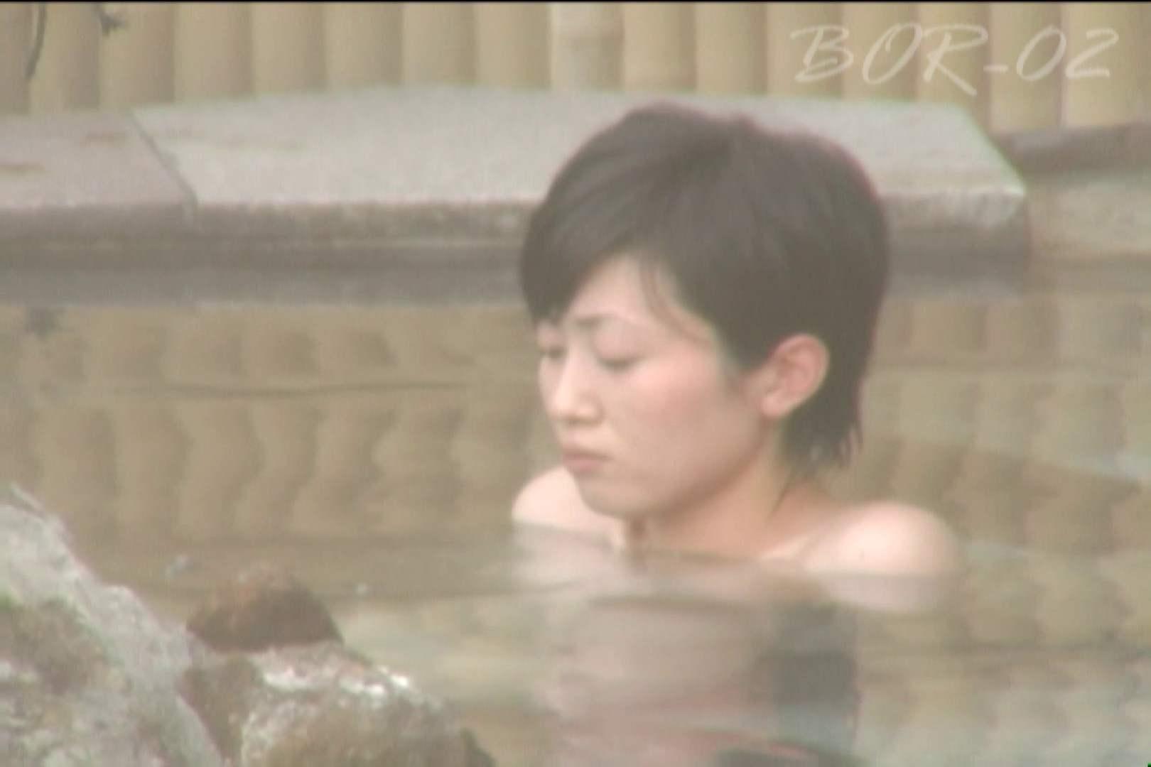 Aquaな露天風呂Vol.480 0 | 0  44連発 17