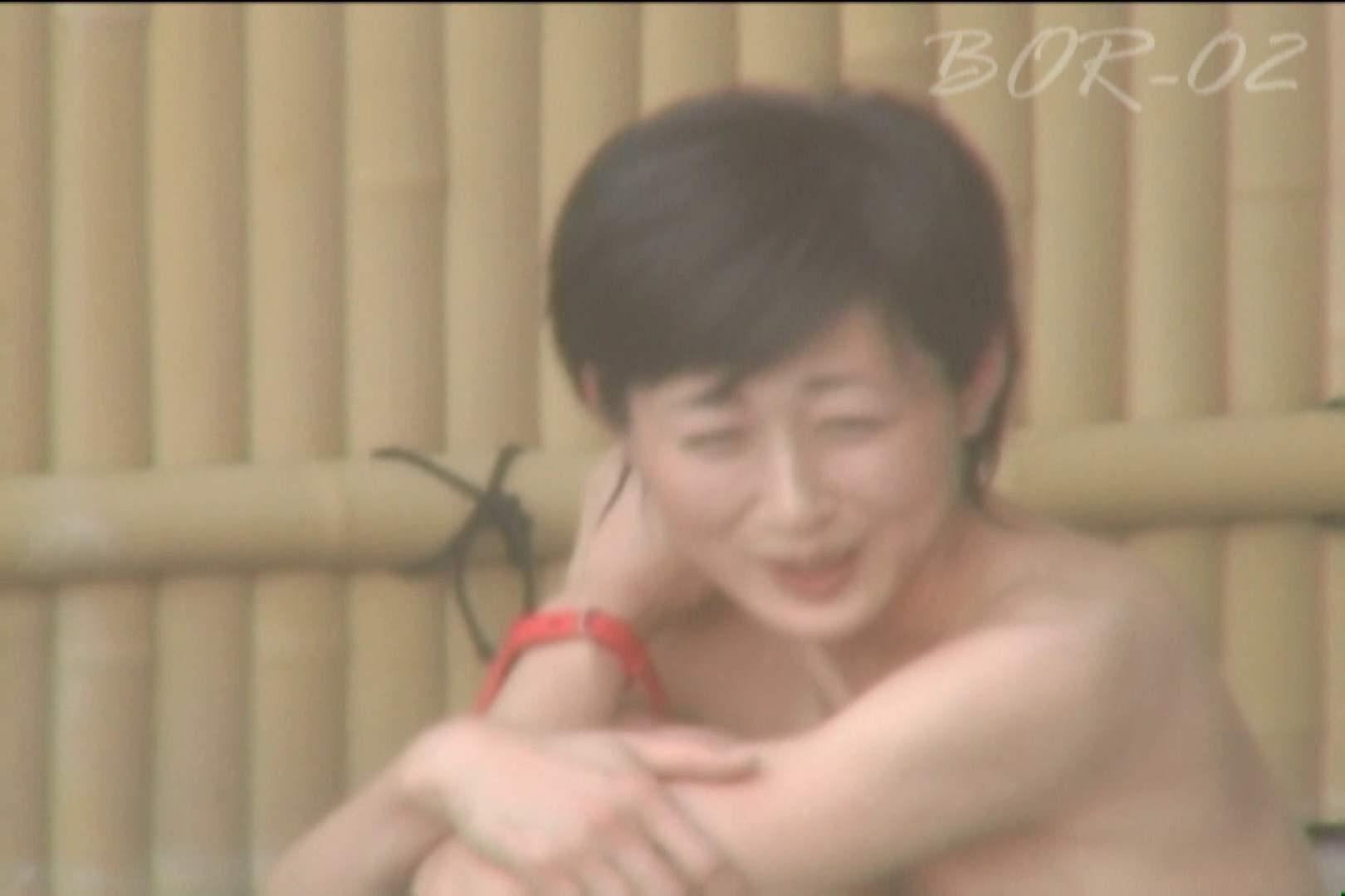 Aquaな露天風呂Vol.480 0  44連発 32