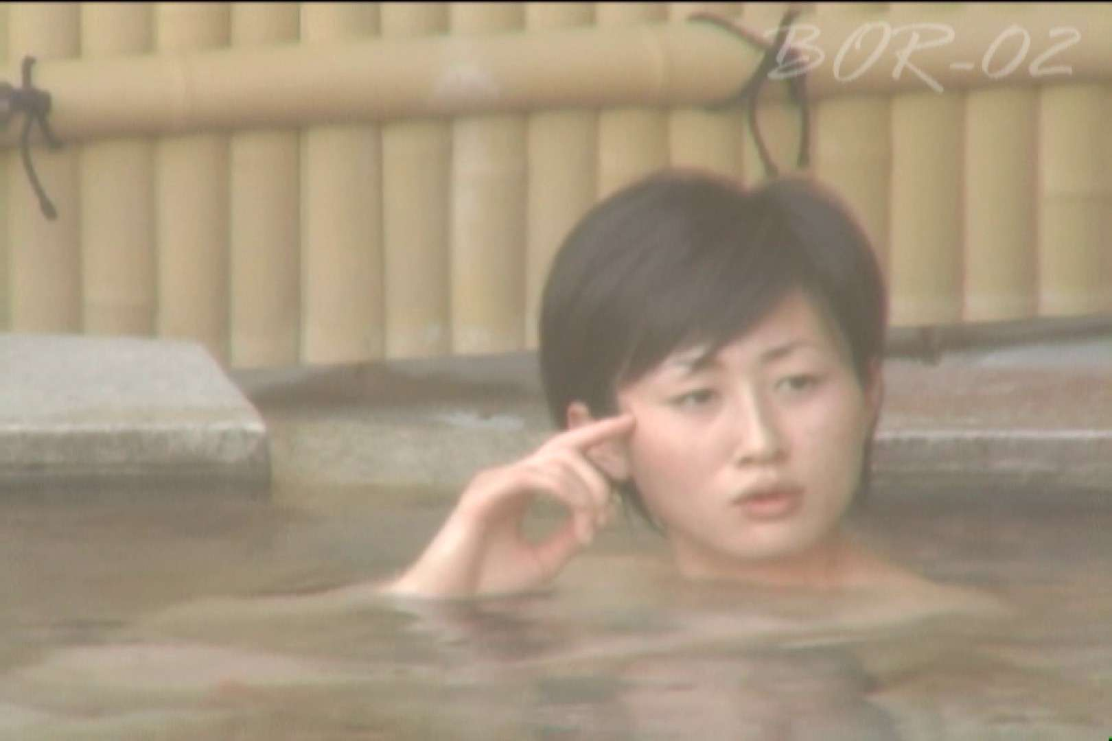 Aquaな露天風呂Vol.480 0  44連発 38