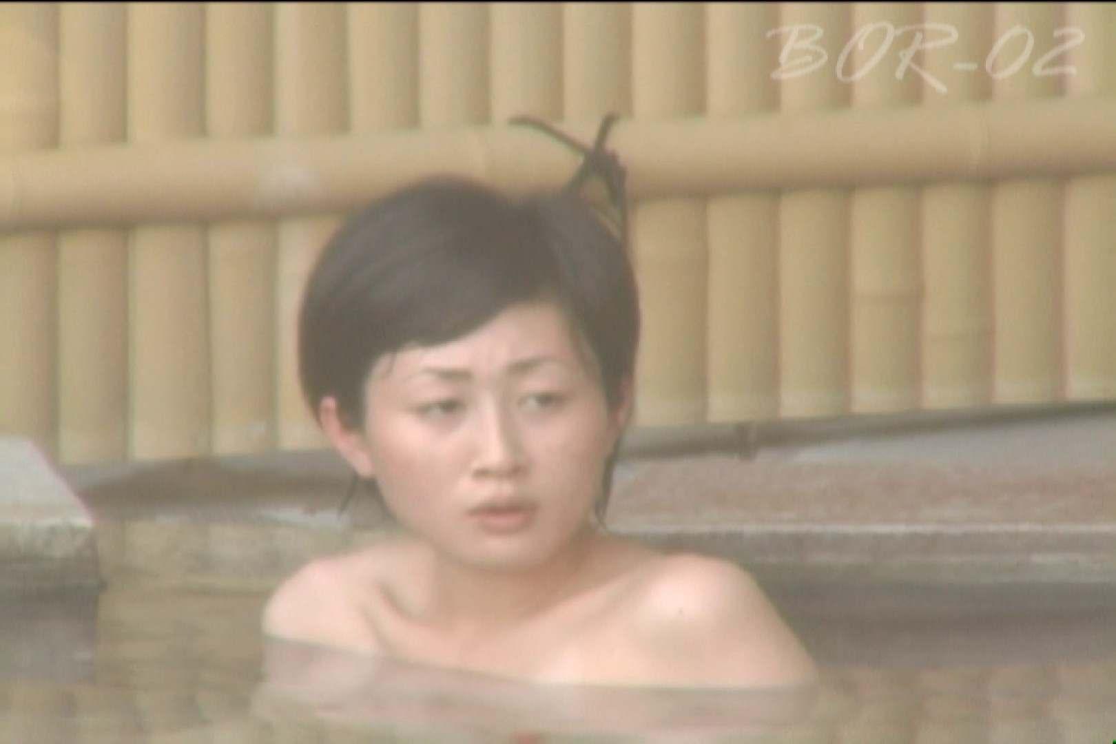 Aquaな露天風呂Vol.480 0  44連発 40