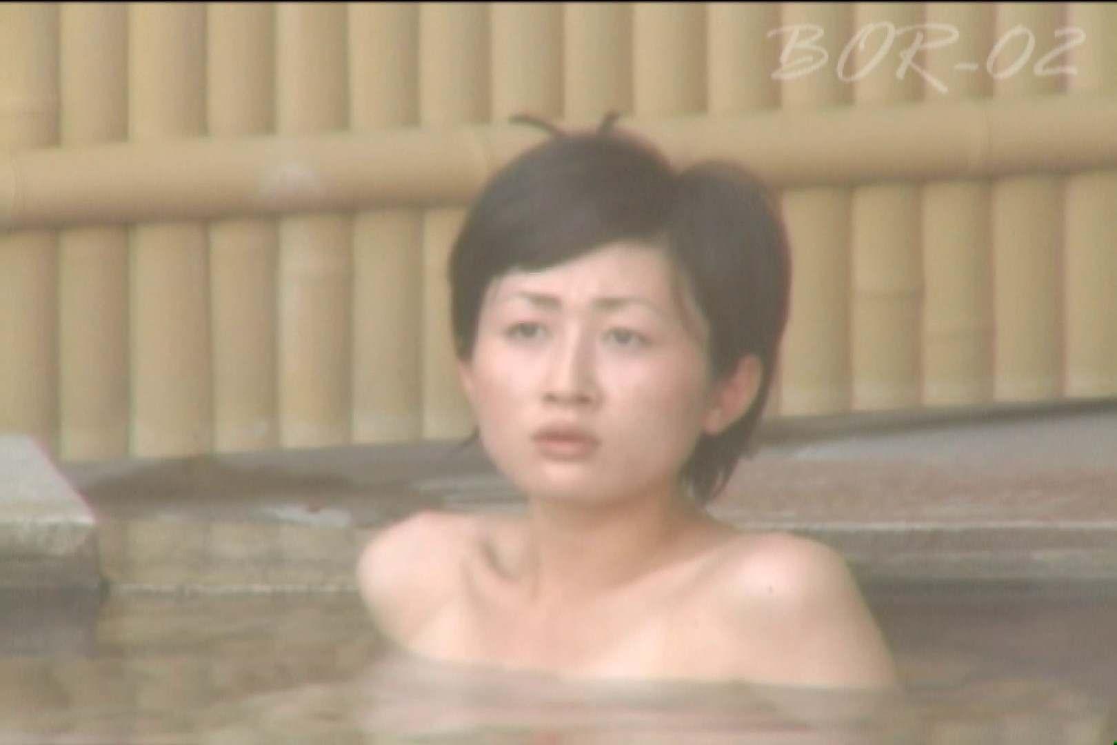 Aquaな露天風呂Vol.480 0 | 0  44連発 41