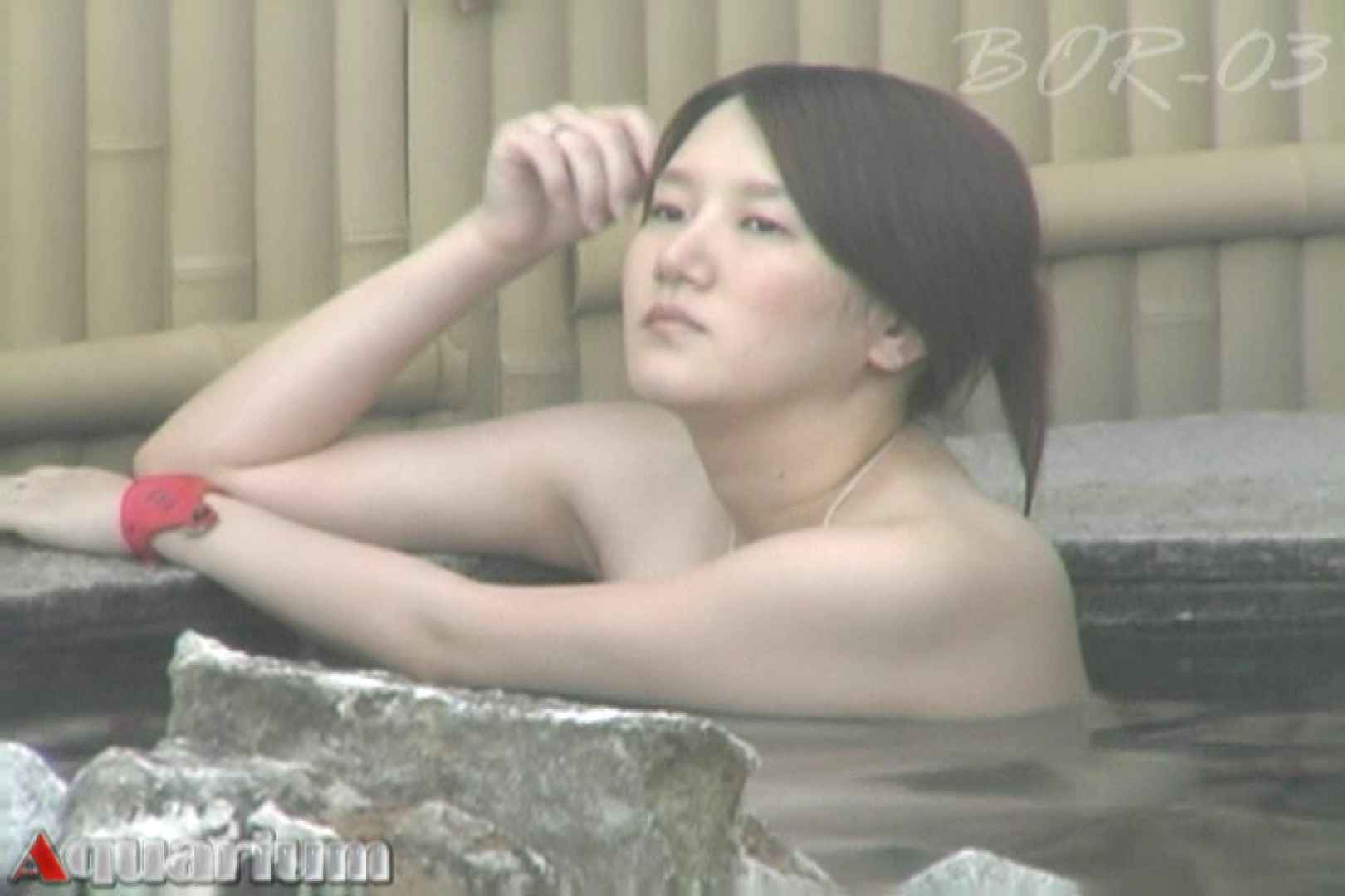 Aquaな露天風呂Vol.487 0 | 0  73連発 7