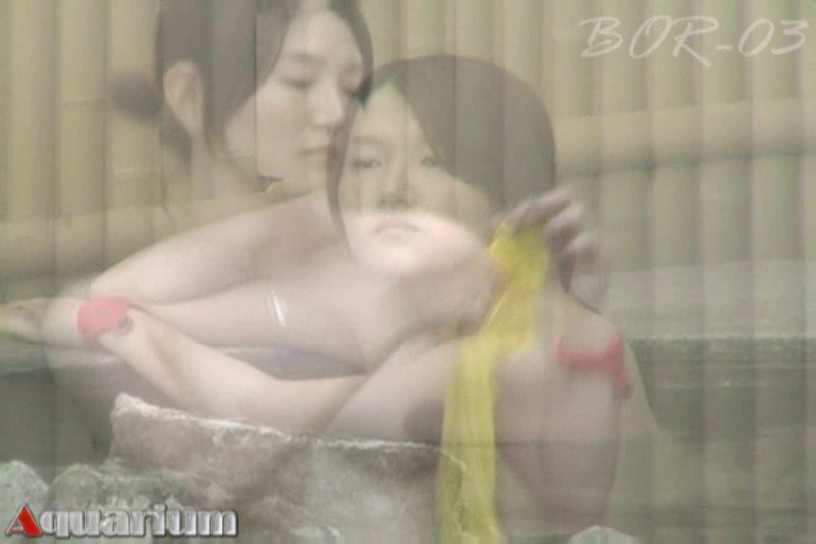 Aquaな露天風呂Vol.487 0 | 0  73連発 15