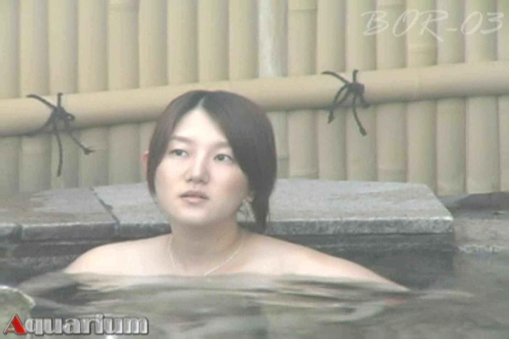 Aquaな露天風呂Vol.487 0  73連発 24